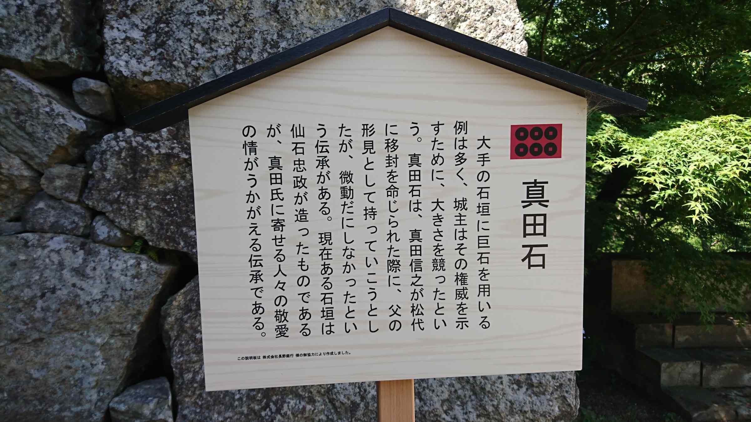 f:id:ynakayama27:20170527172352j:plain