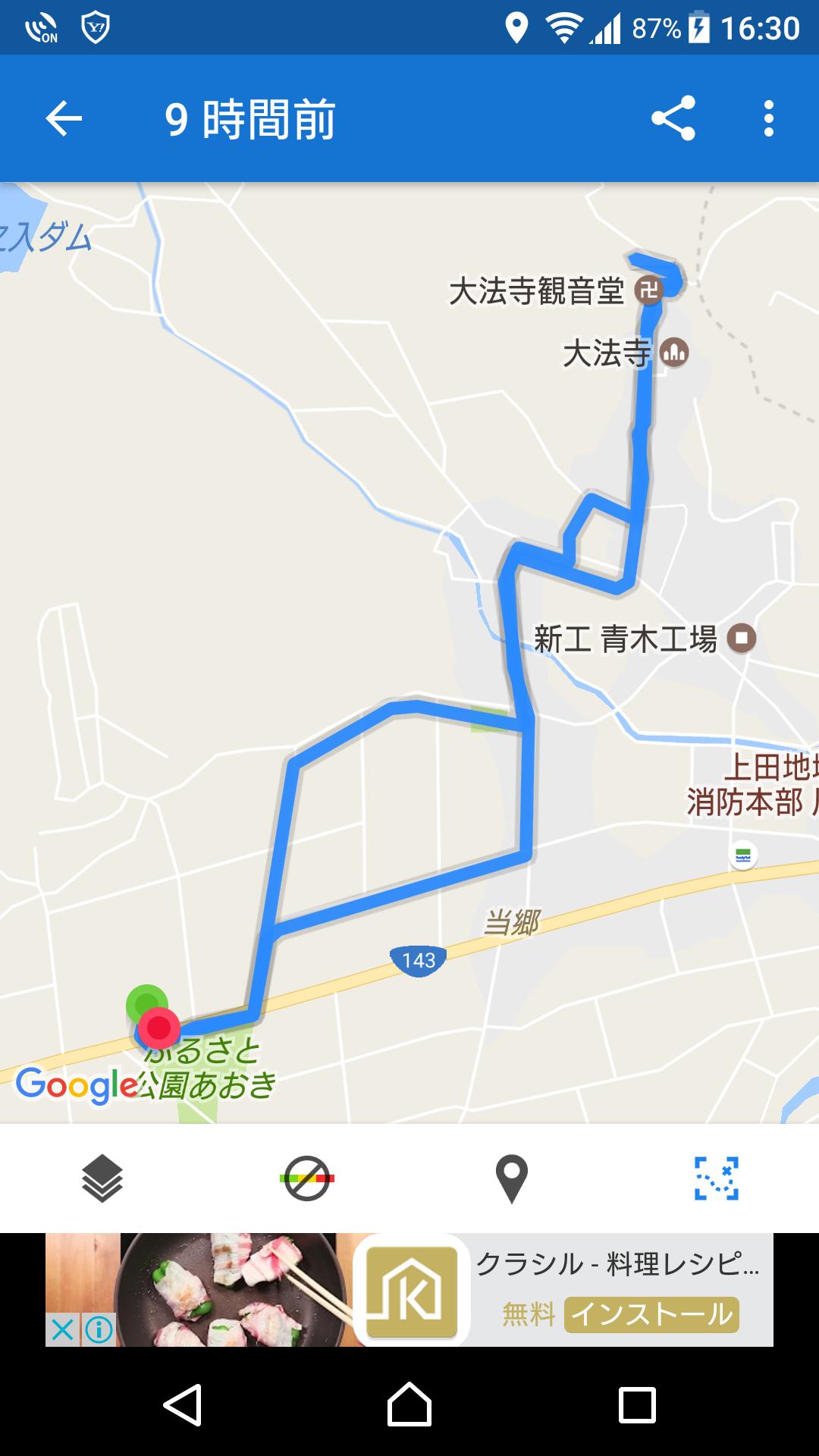 f:id:ynakayama27:20170528164730p:plain