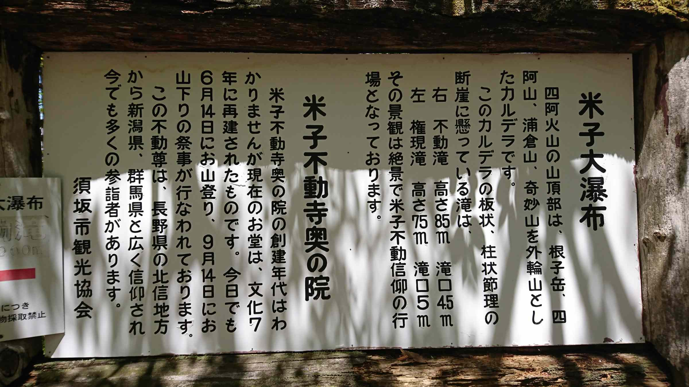 f:id:ynakayama27:20170528172816j:plain