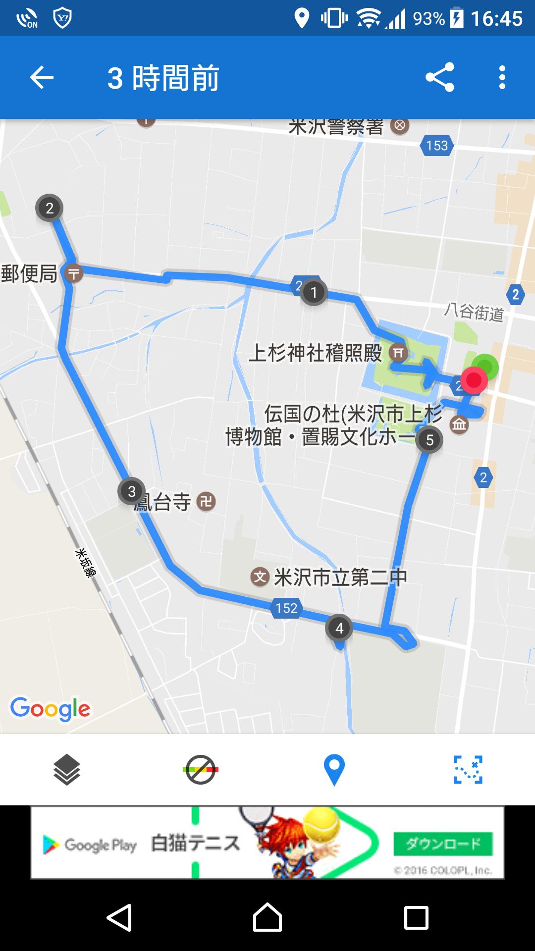 f:id:ynakayama27:20170607165245p:plain