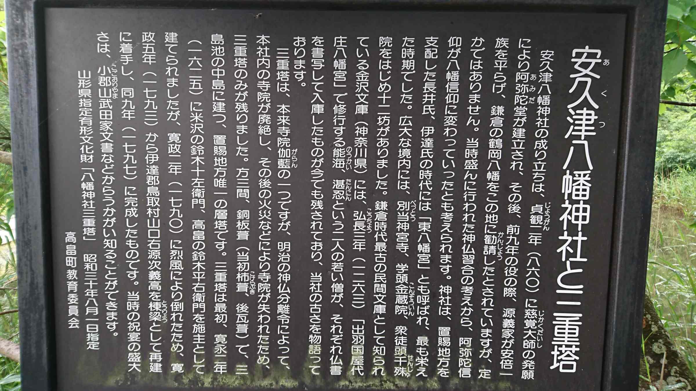 f:id:ynakayama27:20170608155755j:plain
