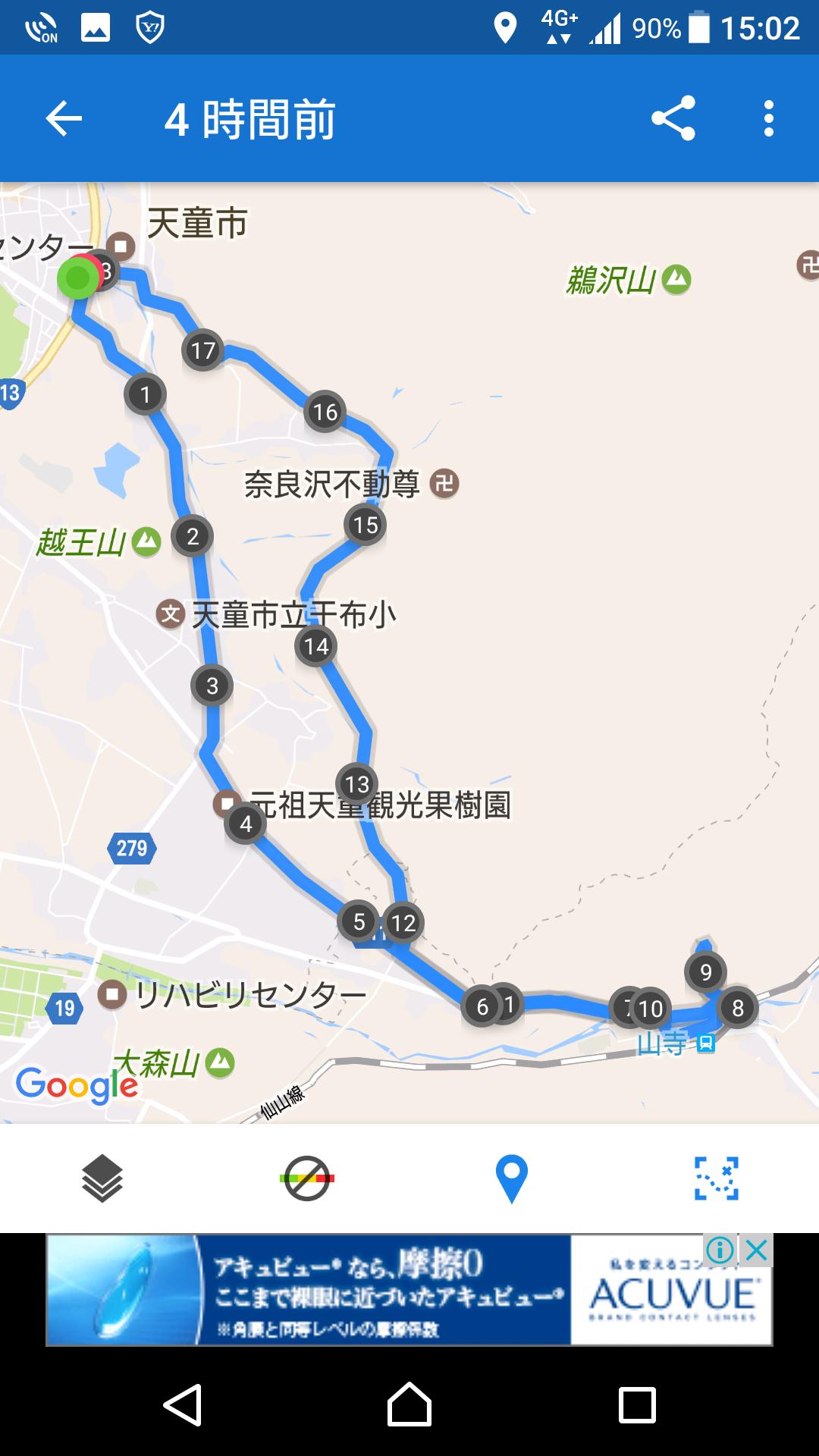 f:id:ynakayama27:20170610075750p:plain
