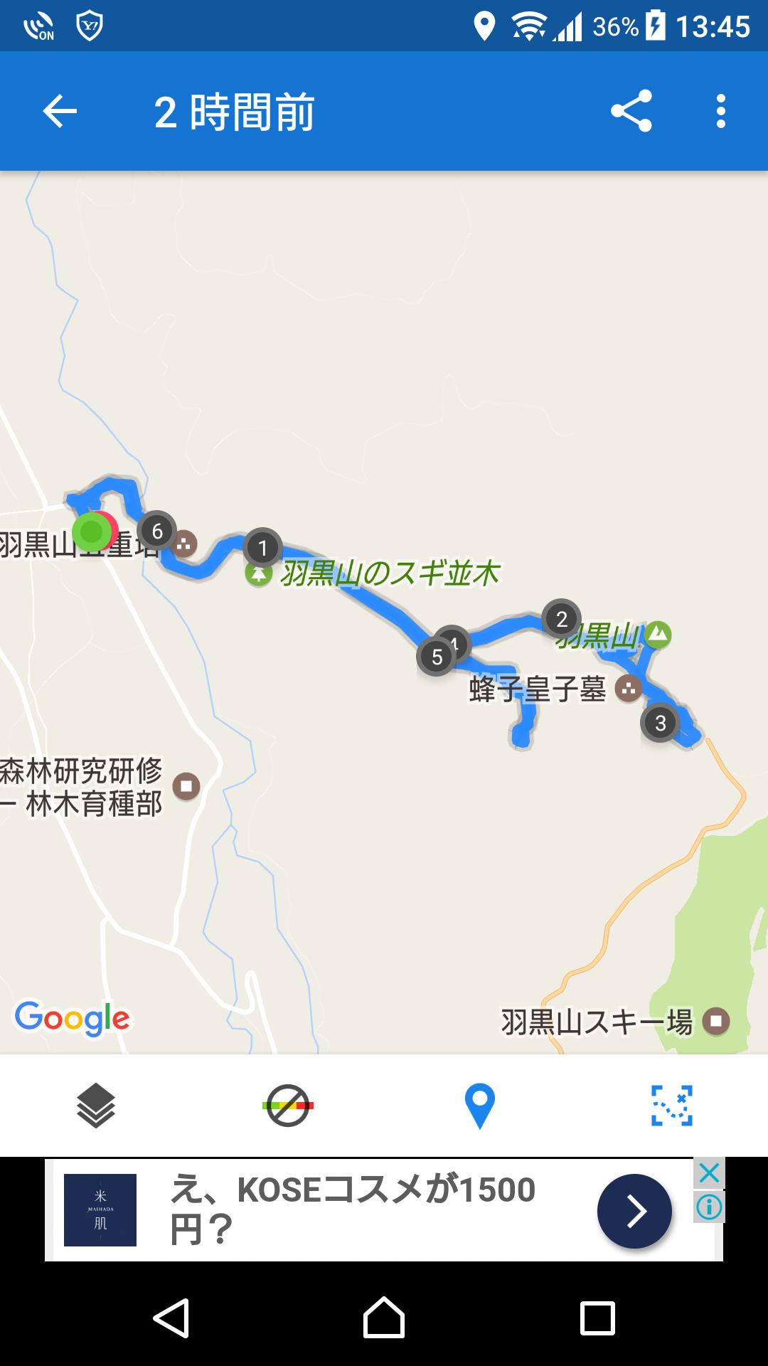 f:id:ynakayama27:20170611143720p:plain