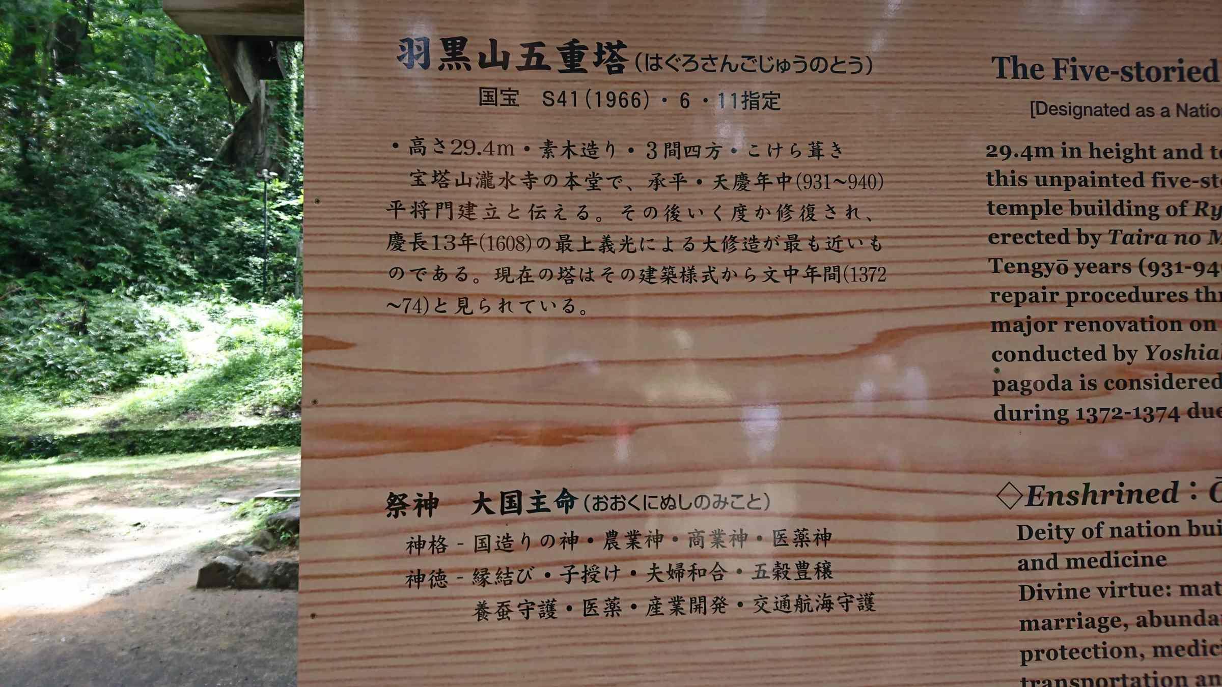 f:id:ynakayama27:20170611145138j:plain