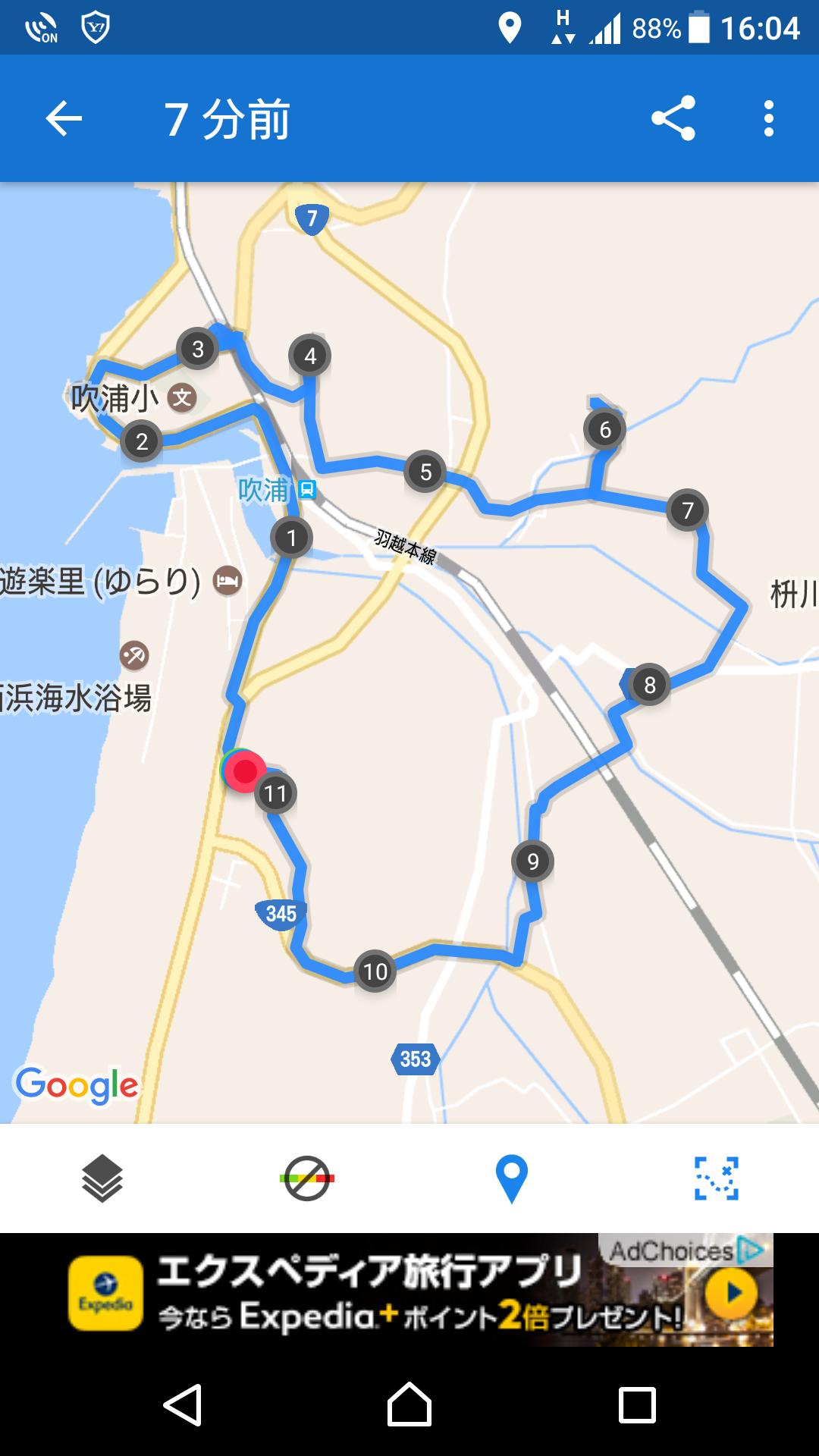 f:id:ynakayama27:20170612165445p:plain