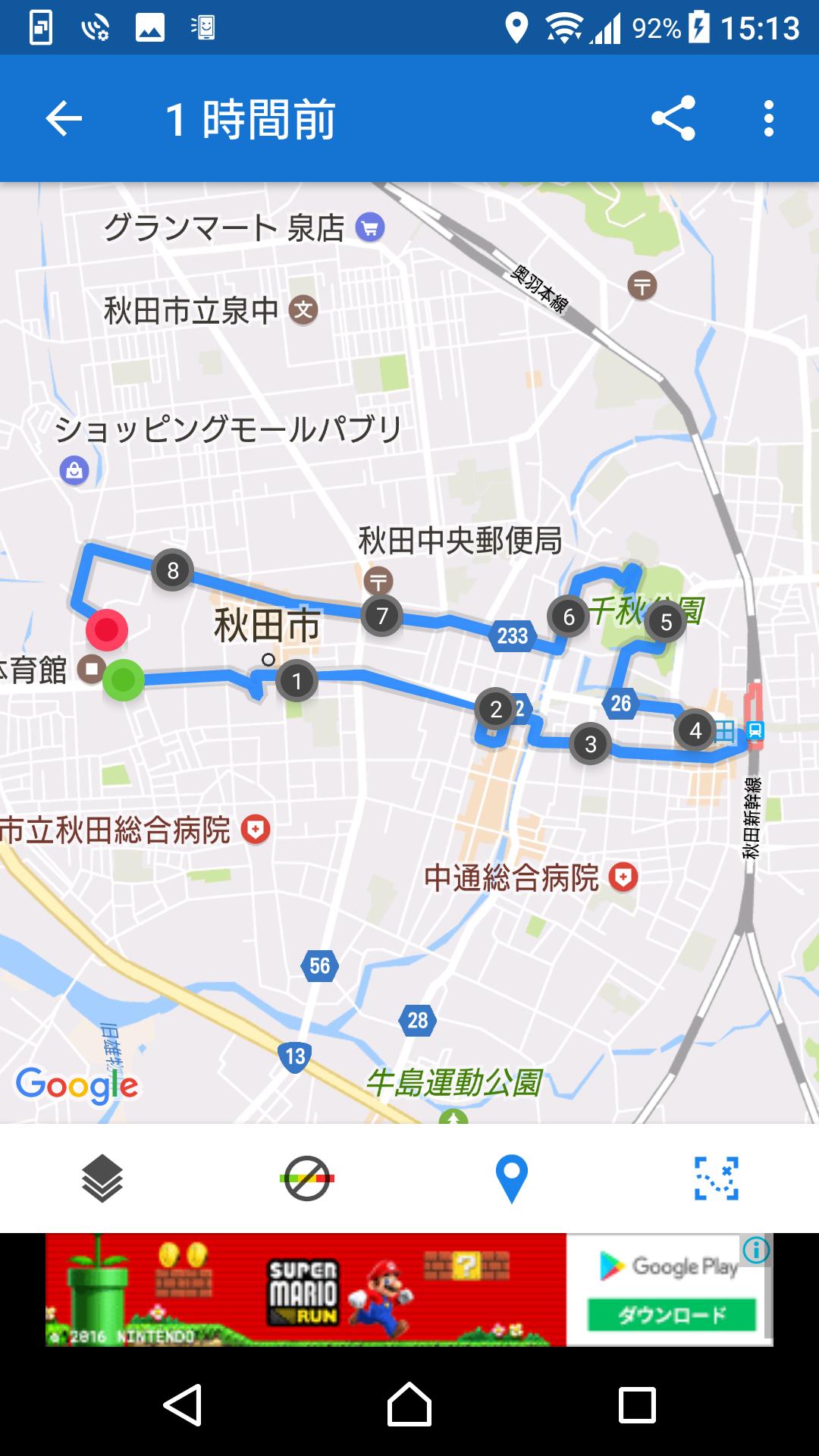 f:id:ynakayama27:20170616153905p:plain