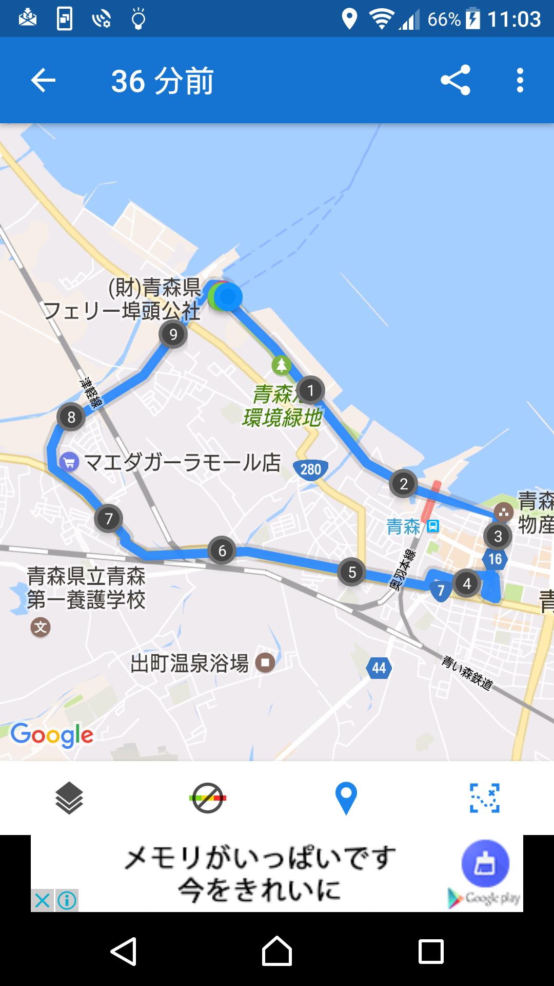 f:id:ynakayama27:20170619111419p:plain