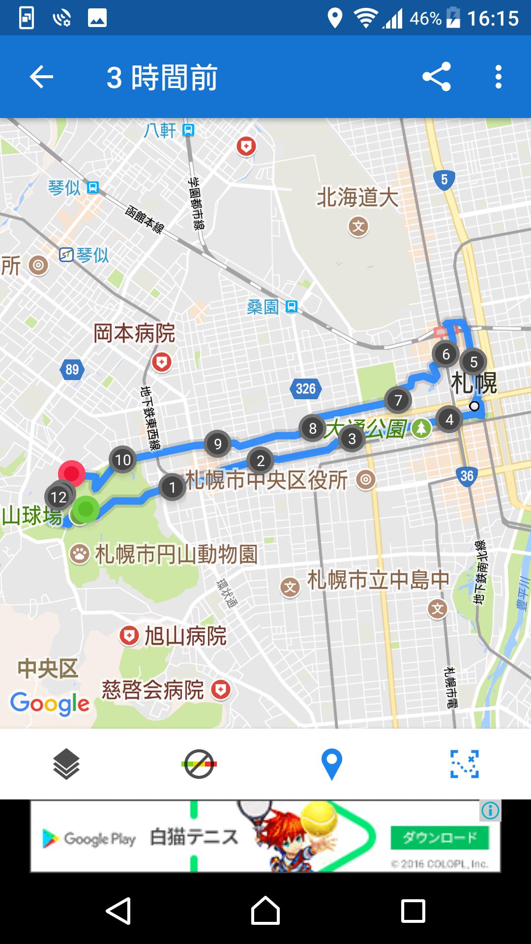 f:id:ynakayama27:20170621165145p:plain