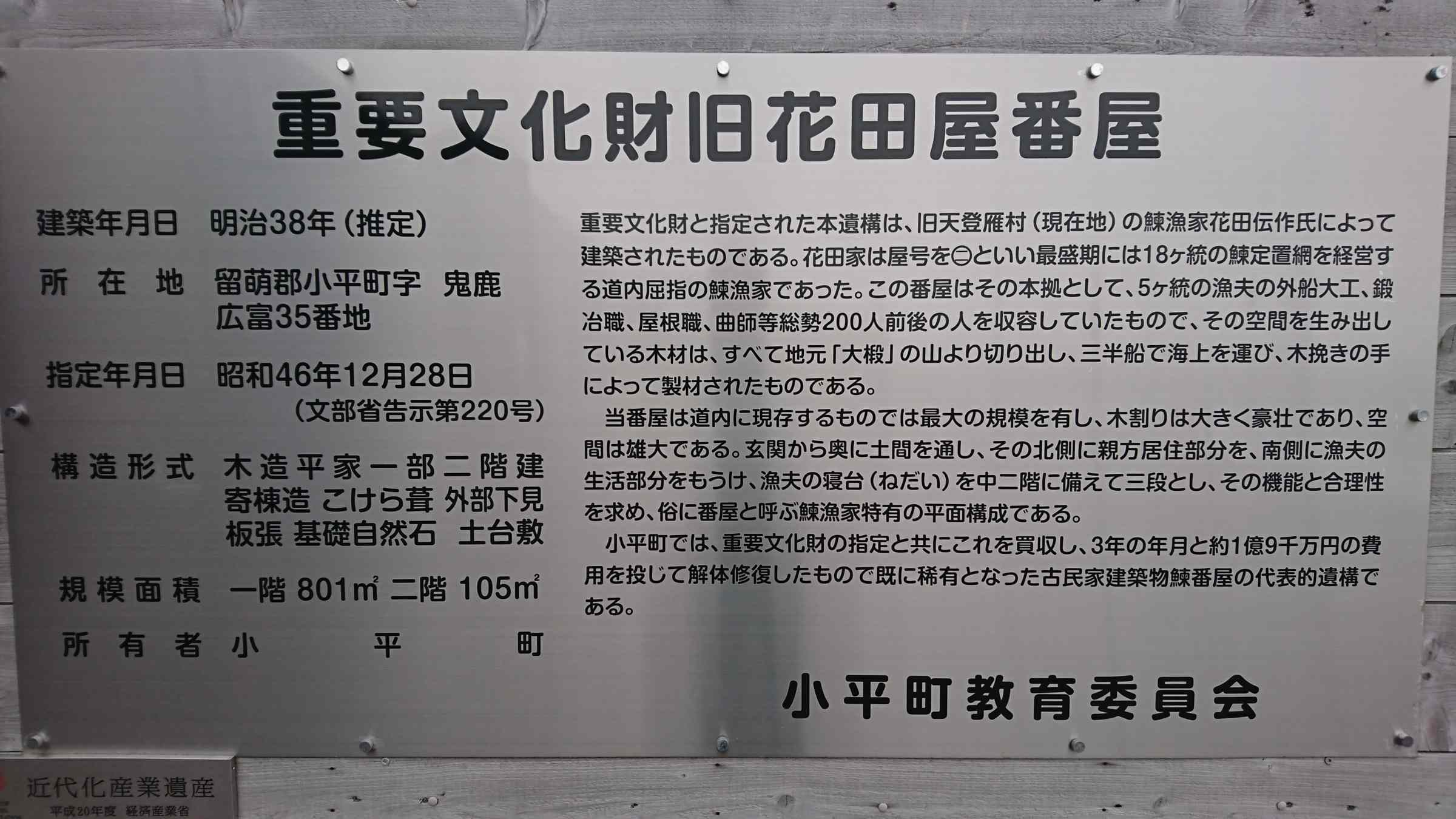 f:id:ynakayama27:20170621172203j:plain
