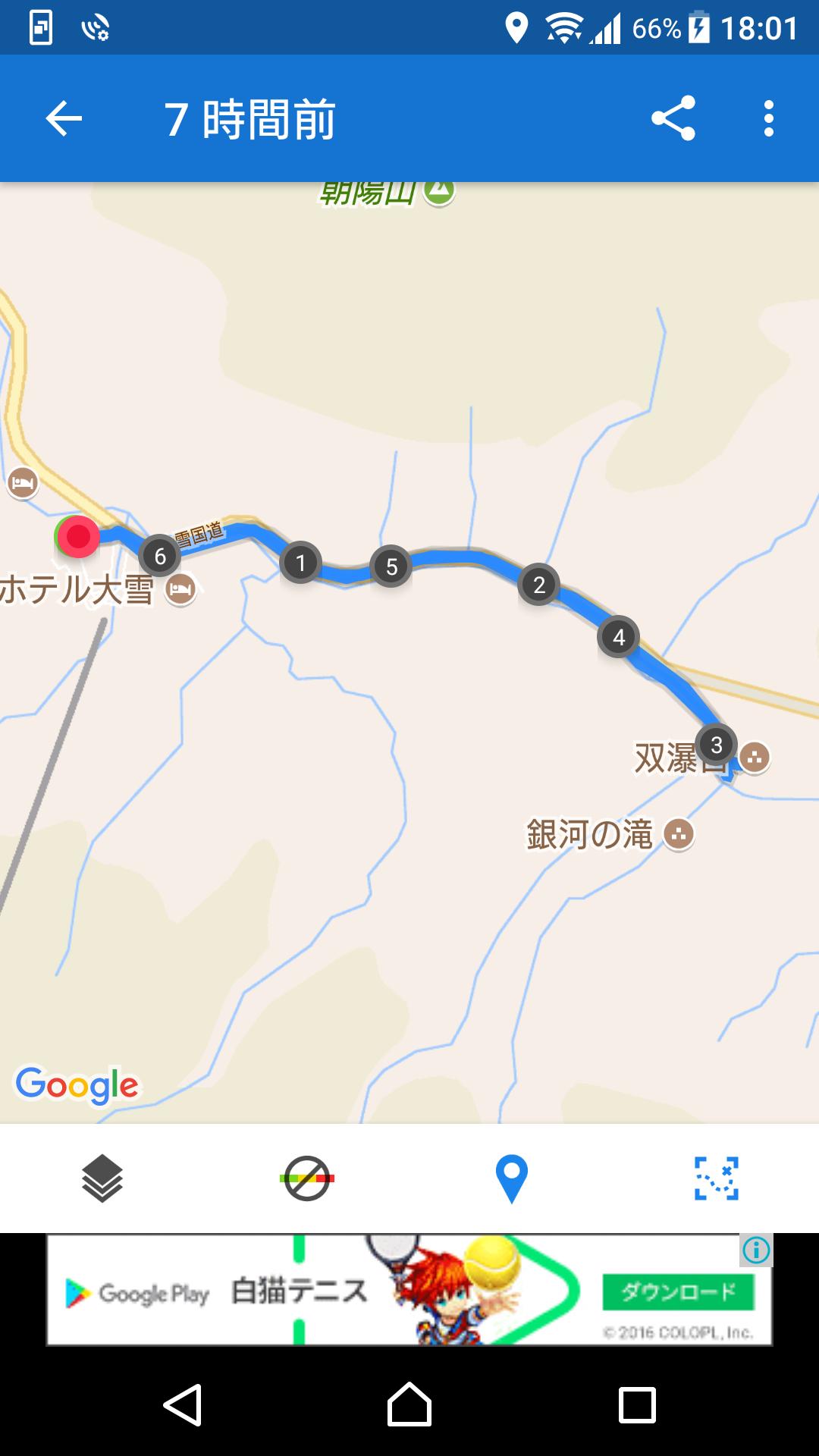 f:id:ynakayama27:20170623180859p:plain