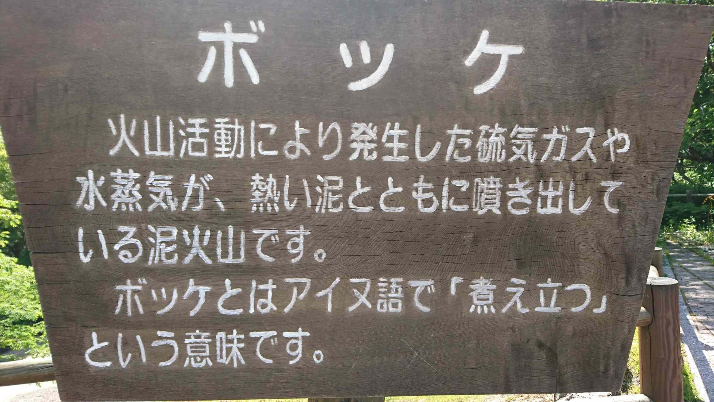 f:id:ynakayama27:20170623184226j:plain