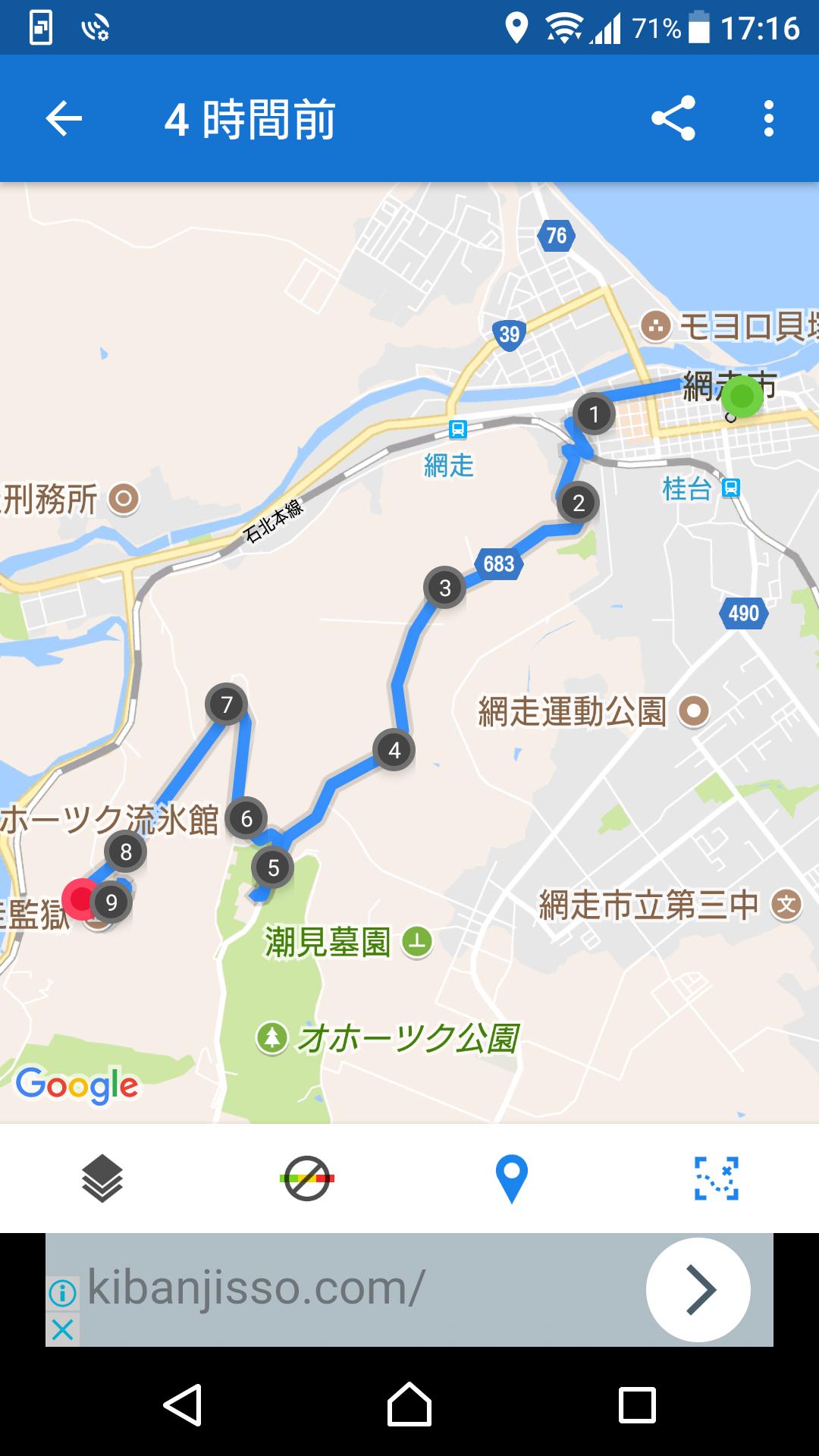 f:id:ynakayama27:20170624173934p:plain