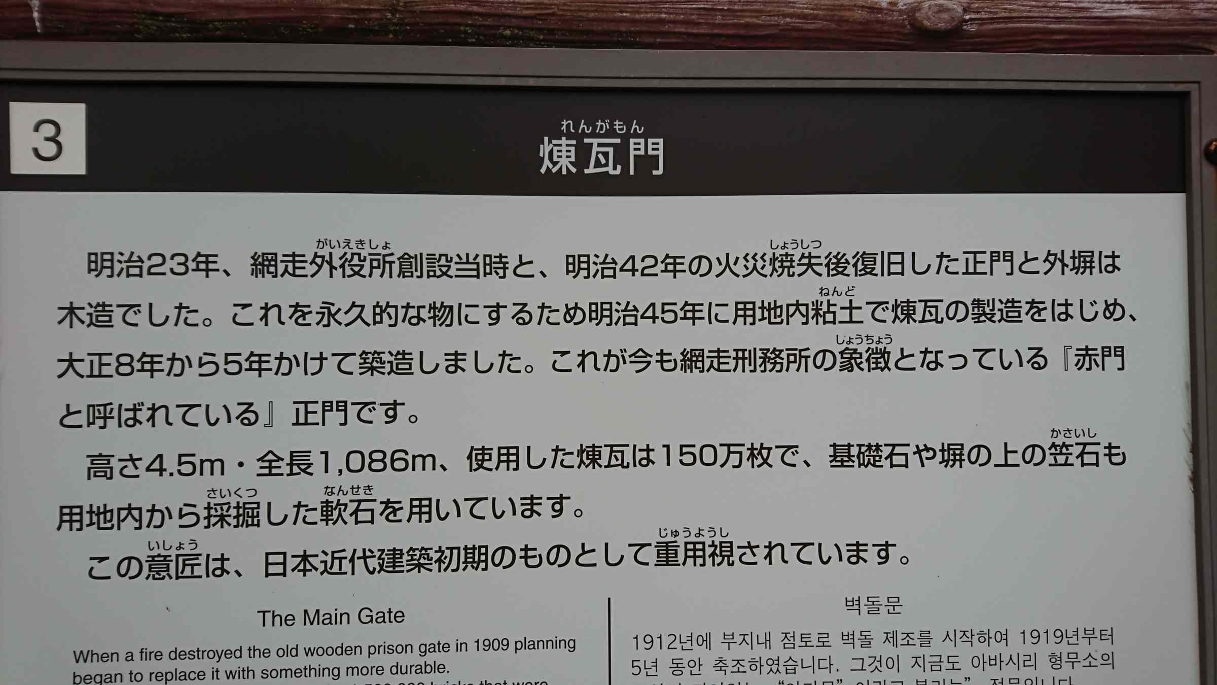 f:id:ynakayama27:20170624180851j:plain