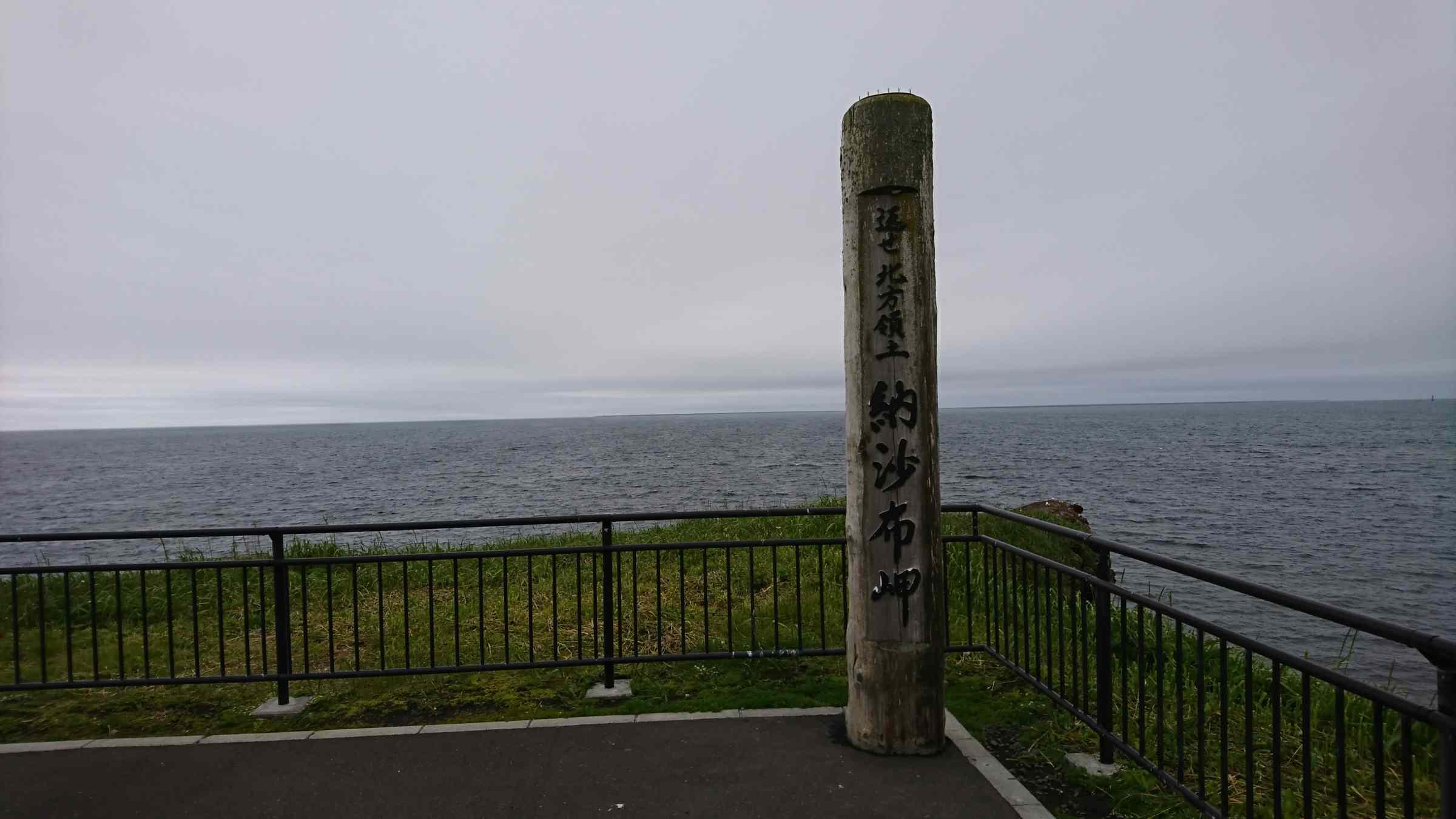 f:id:ynakayama27:20170626173621j:plain