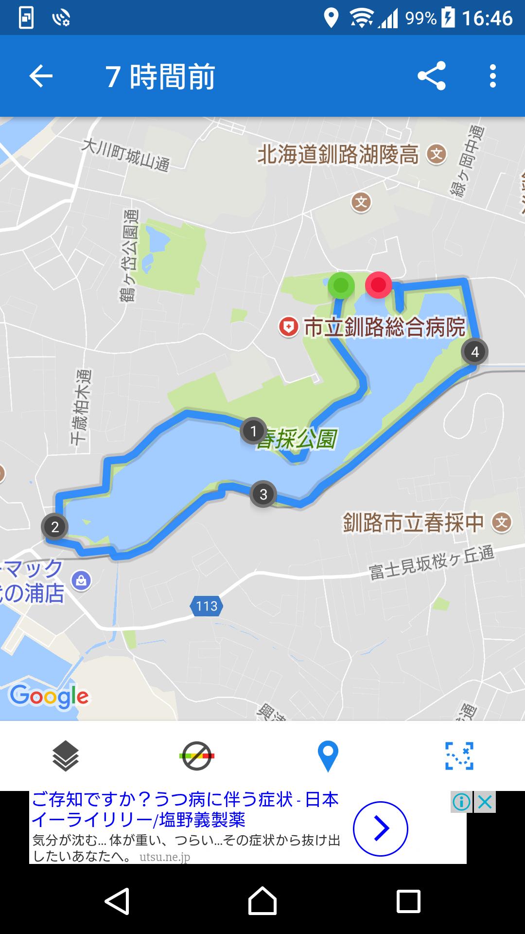 f:id:ynakayama27:20170627165835p:plain