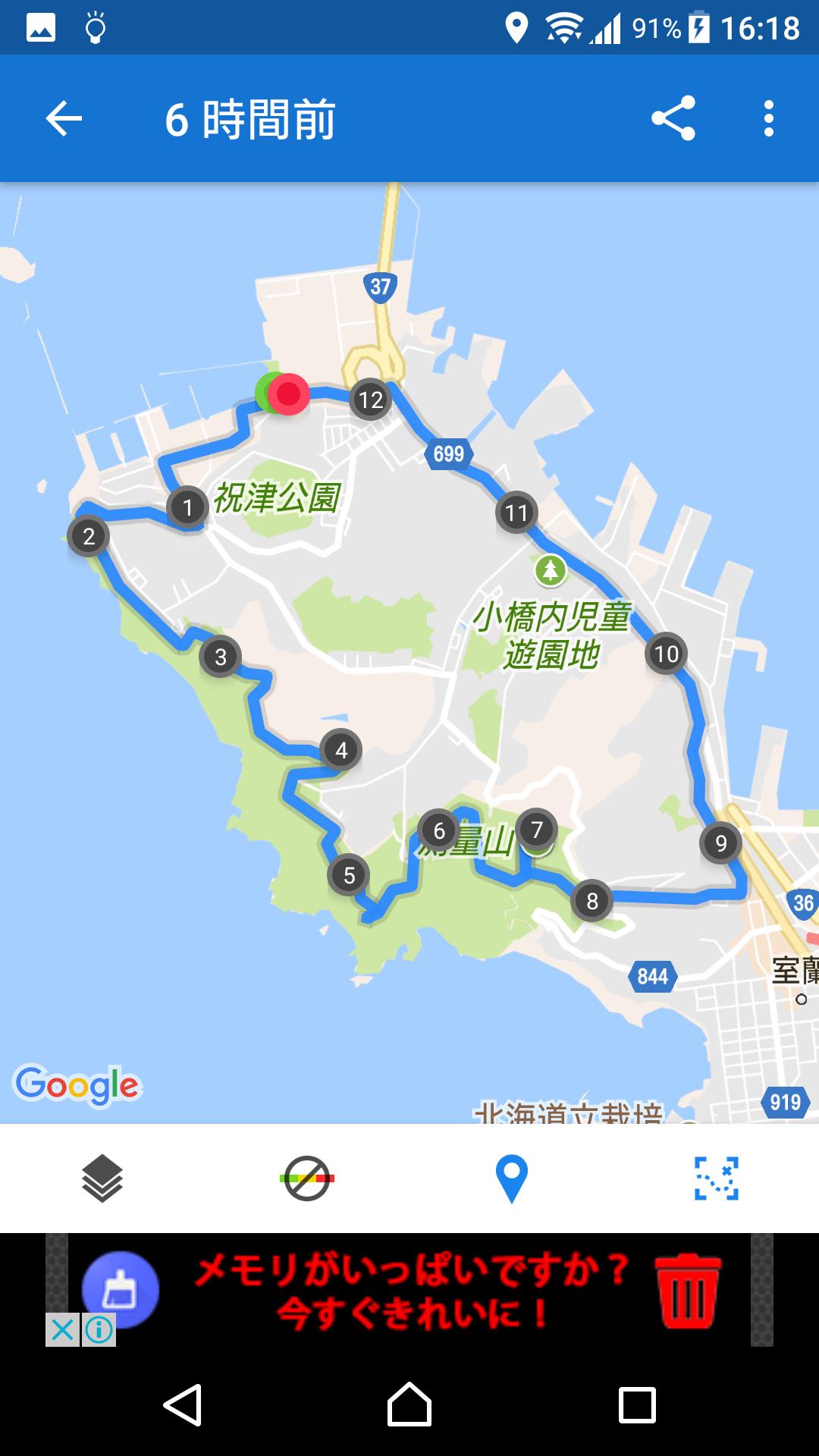 f:id:ynakayama27:20170701161938p:plain