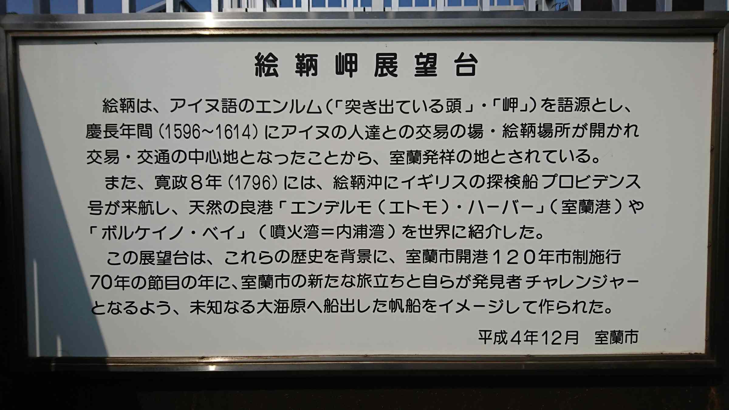 f:id:ynakayama27:20170701162529j:plain
