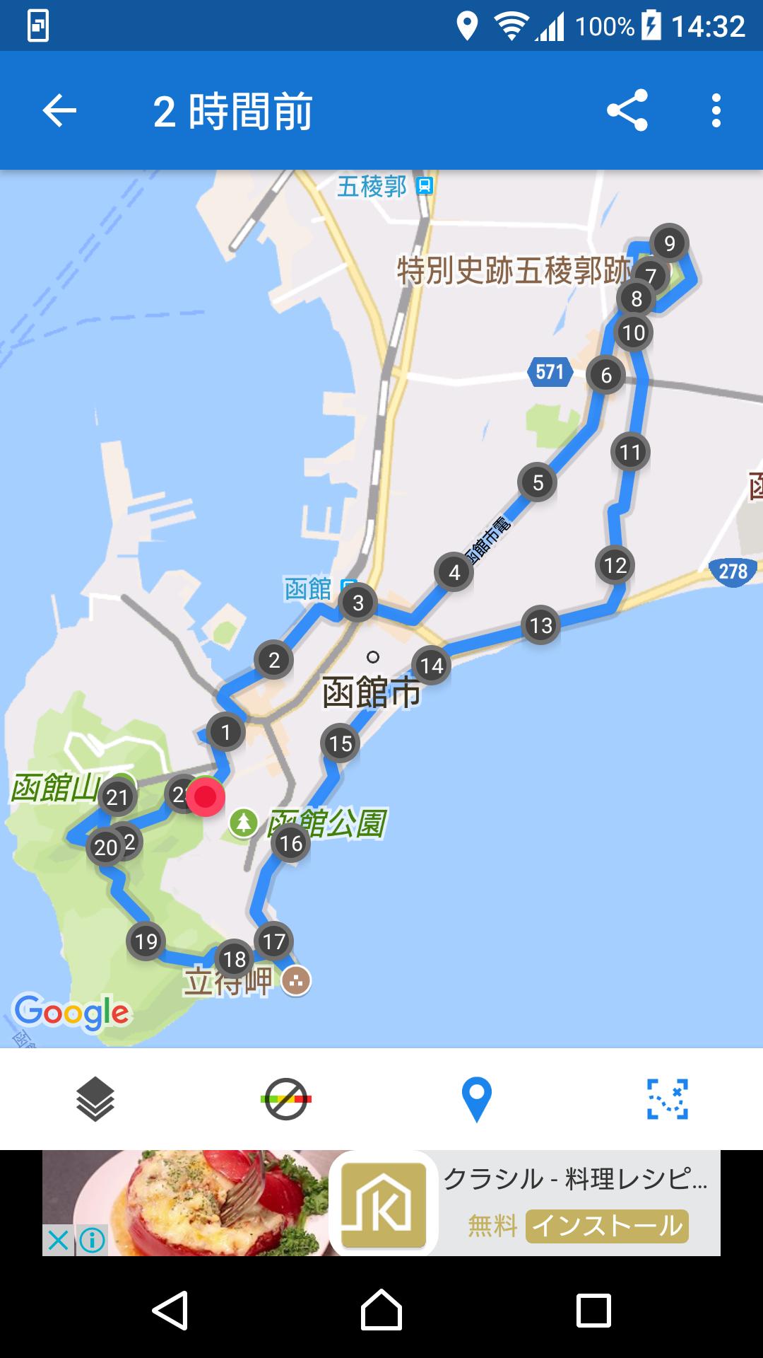 f:id:ynakayama27:20170702144625p:plain