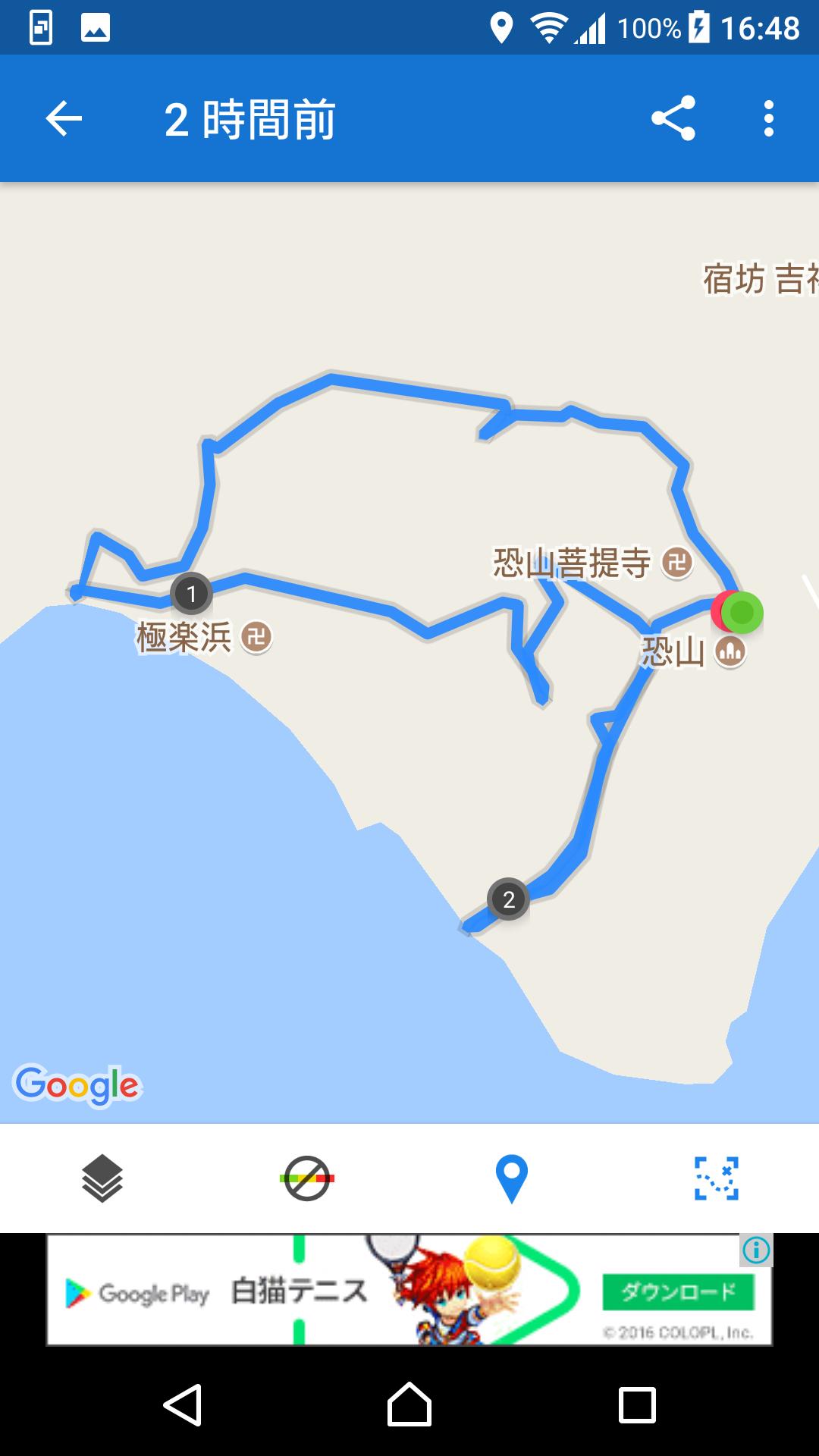 f:id:ynakayama27:20170704171830p:plain
