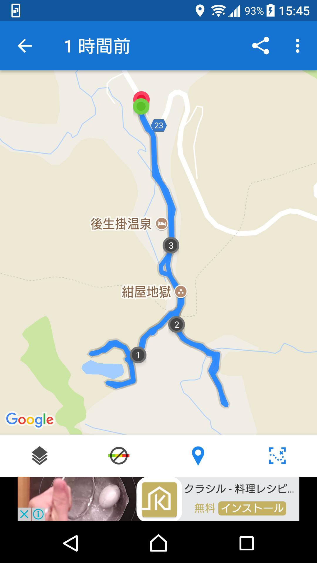 f:id:ynakayama27:20170705164130p:plain
