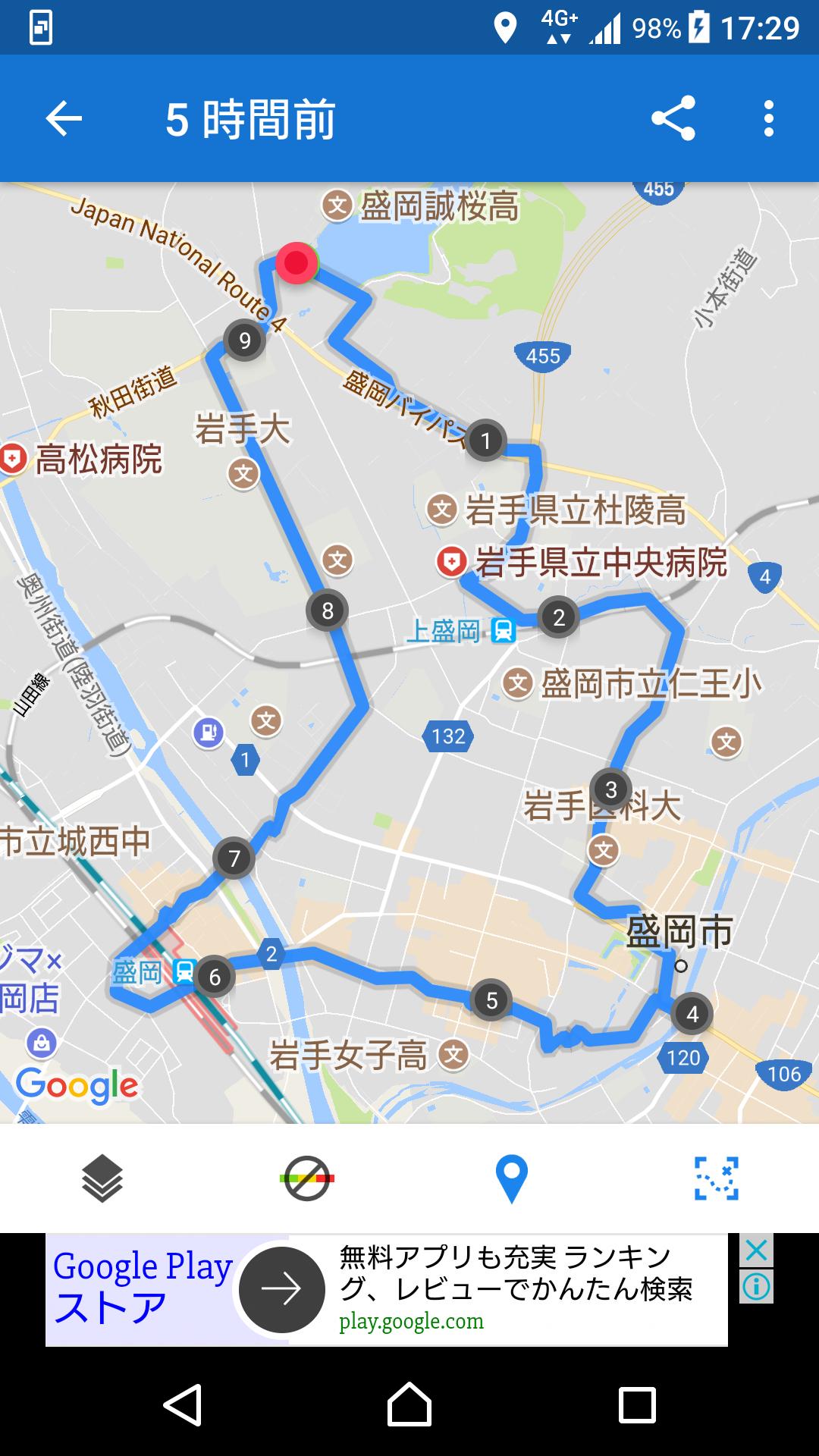 f:id:ynakayama27:20170706174137p:plain