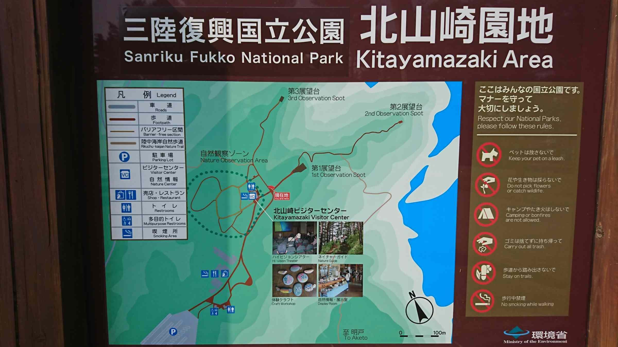 f:id:ynakayama27:20170706175359j:plain