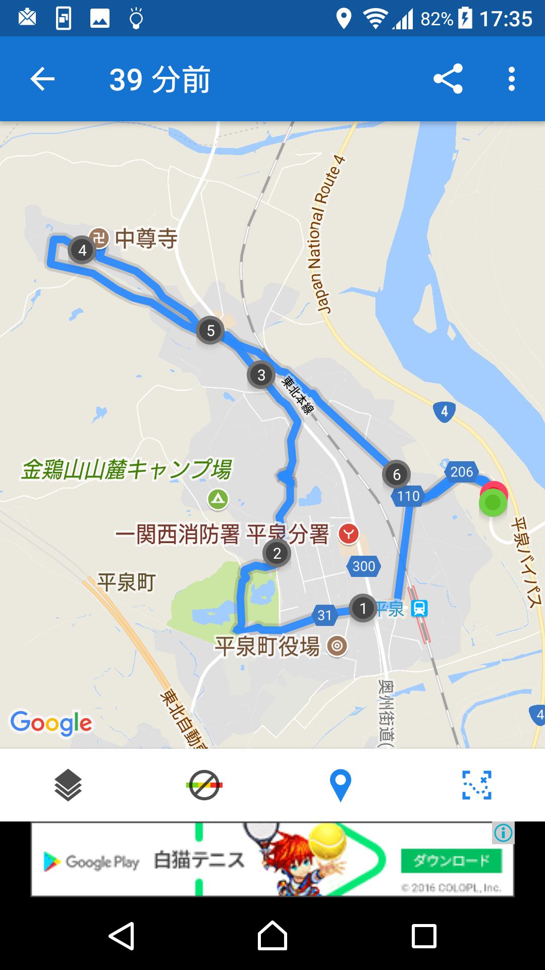 f:id:ynakayama27:20170707180351p:plain