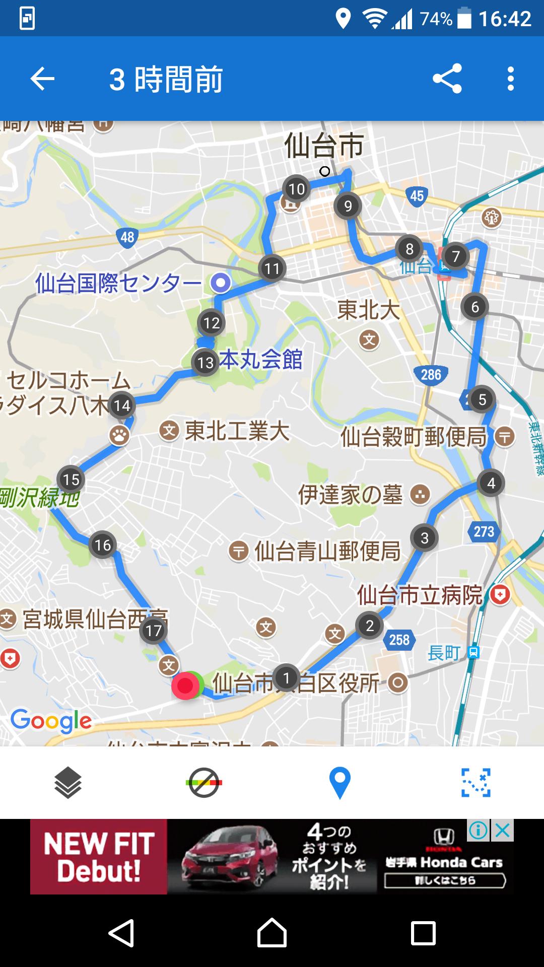 f:id:ynakayama27:20170710171103p:plain