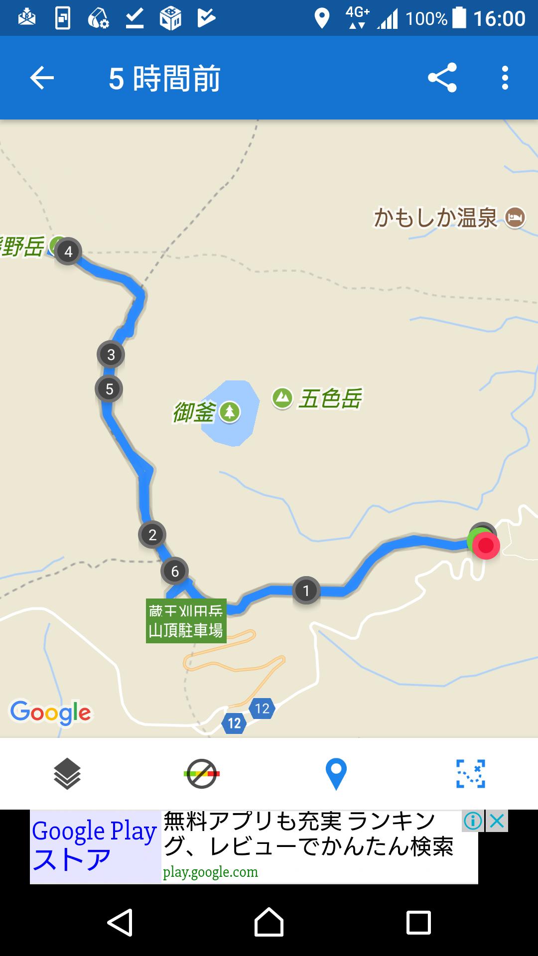 f:id:ynakayama27:20170712140734p:plain