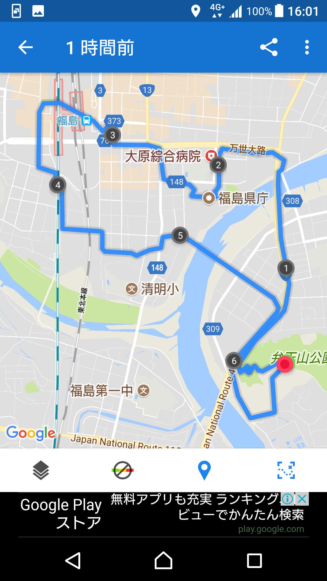 f:id:ynakayama27:20170712144303p:plain