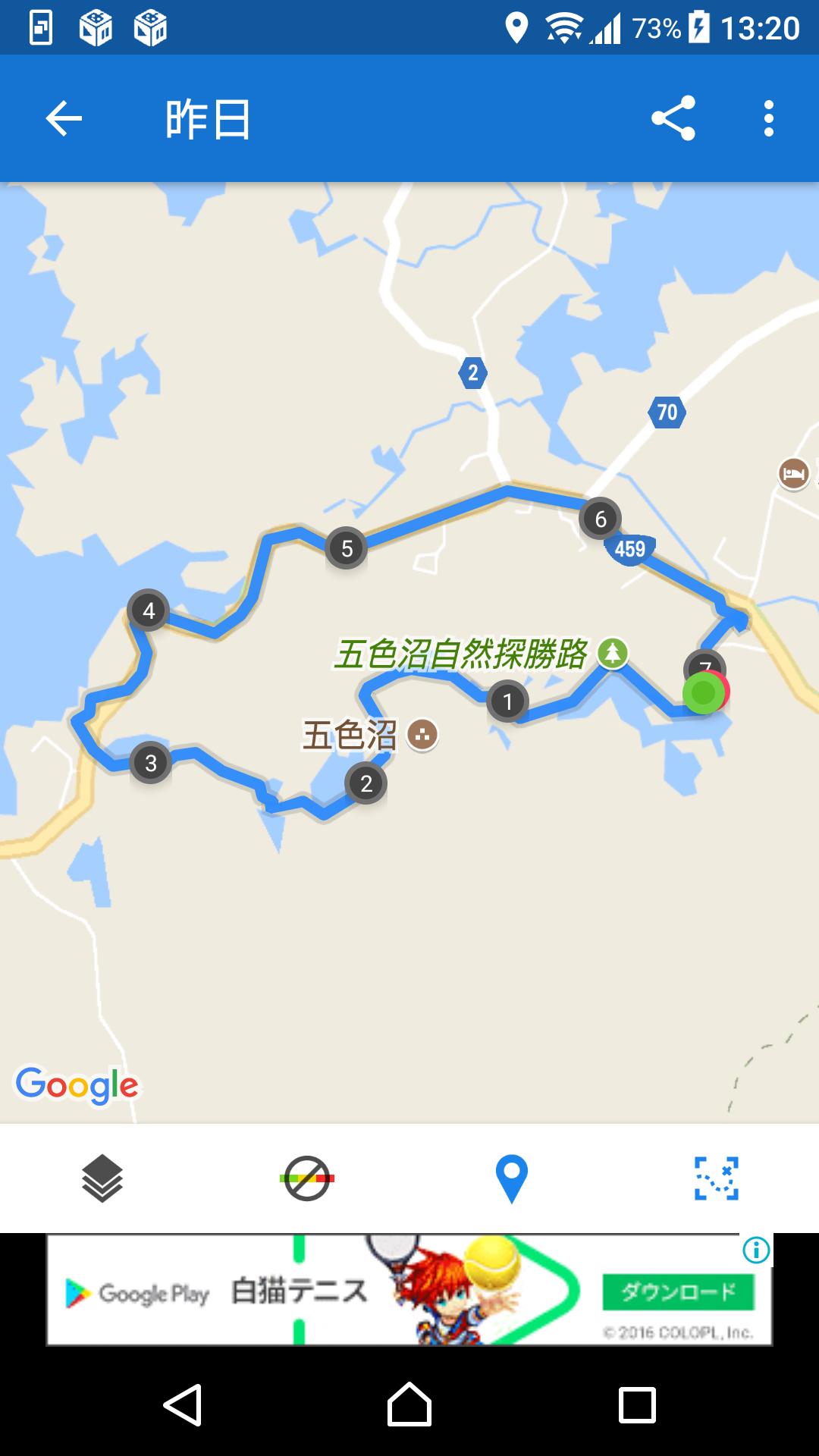 f:id:ynakayama27:20170713134224p:plain