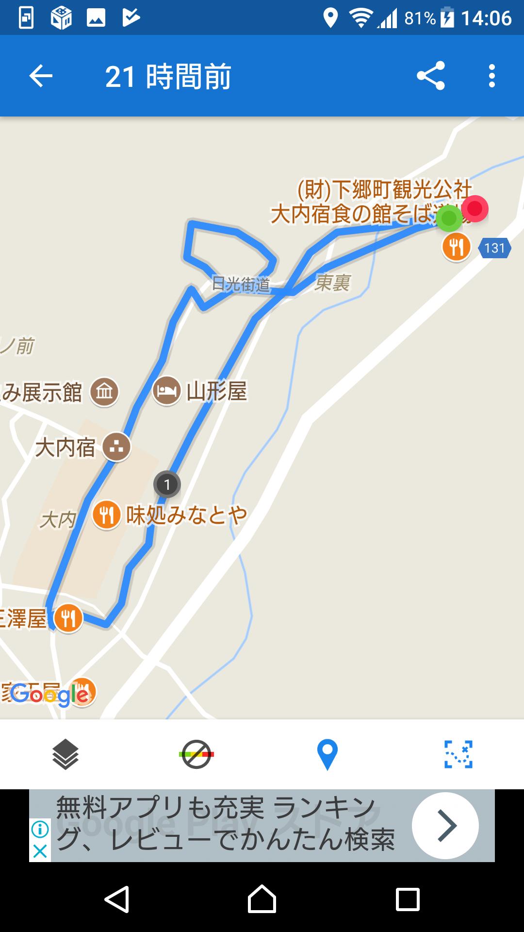 f:id:ynakayama27:20170713141647p:plain