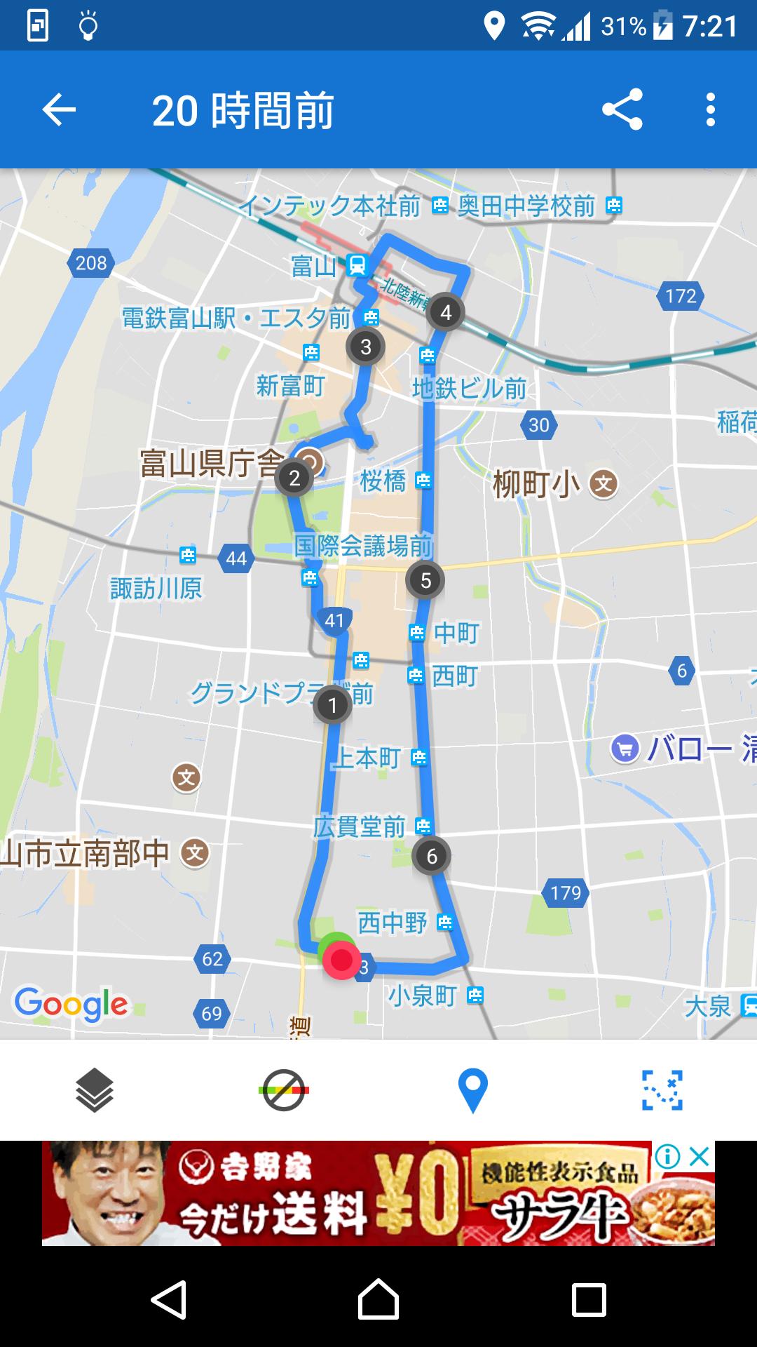 f:id:ynakayama27:20170721073853p:plain