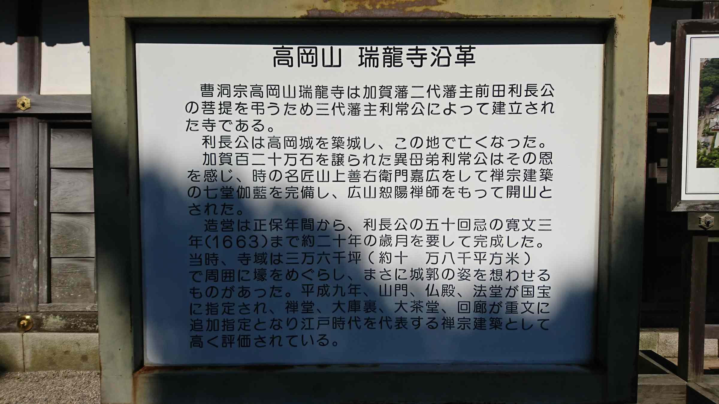 f:id:ynakayama27:20170722171919j:plain