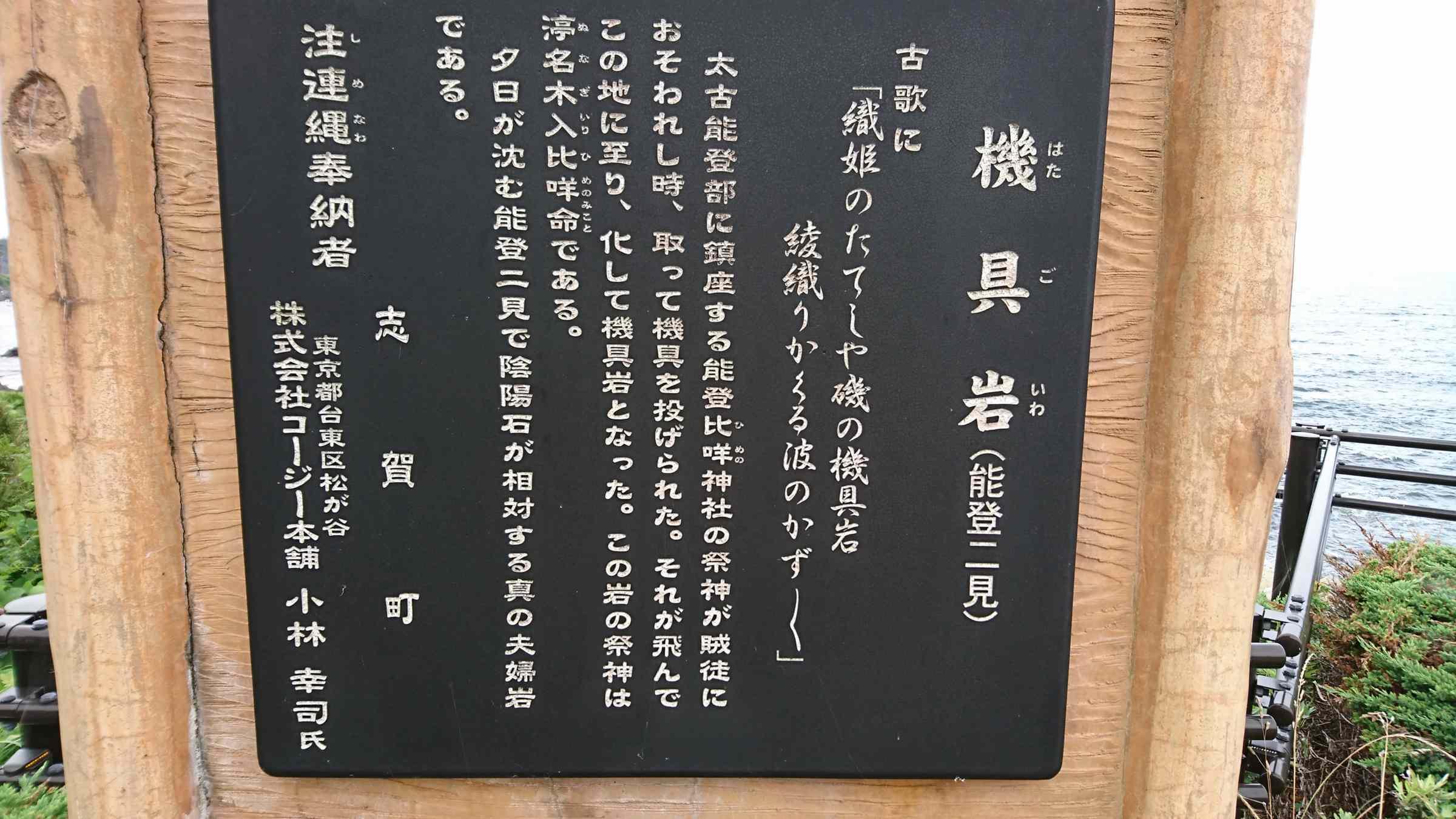 f:id:ynakayama27:20170723155152j:plain