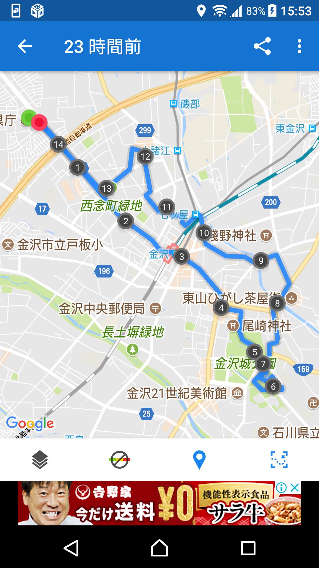 f:id:ynakayama27:20170723161040p:plain
