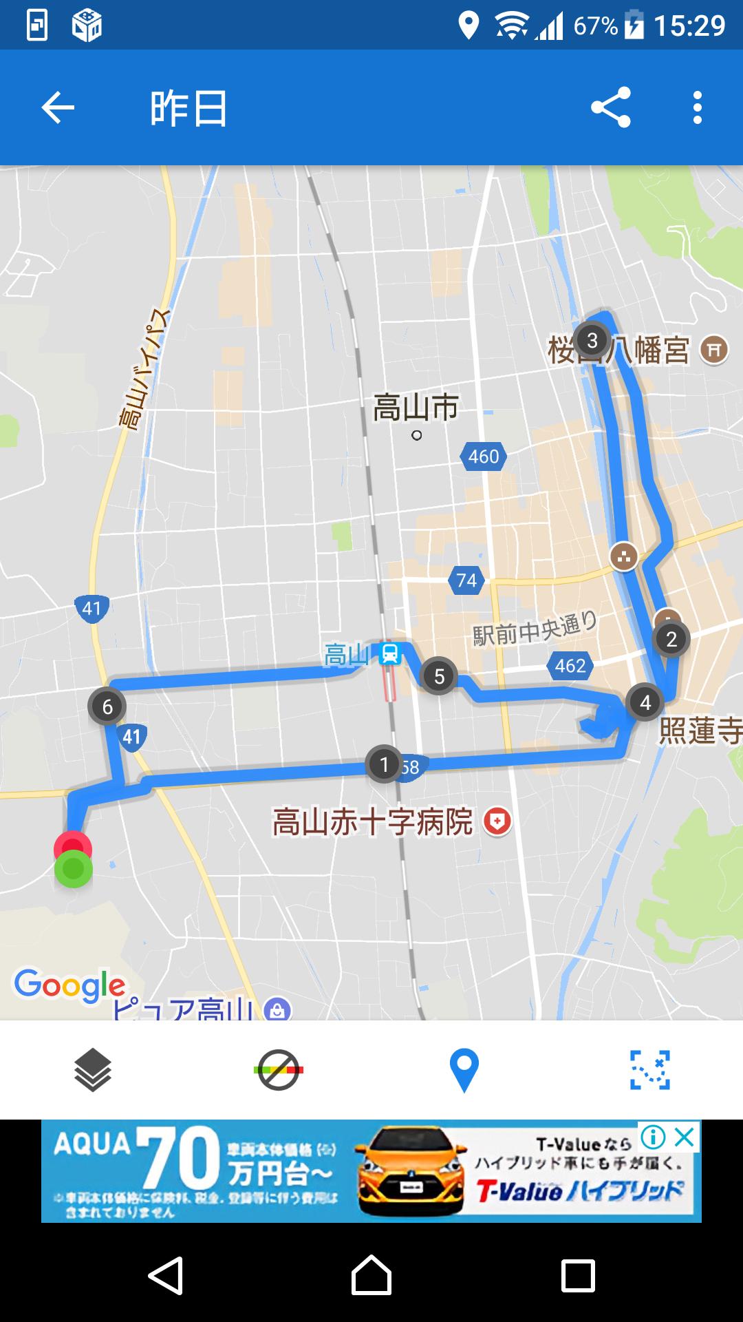 f:id:ynakayama27:20170725161301p:plain