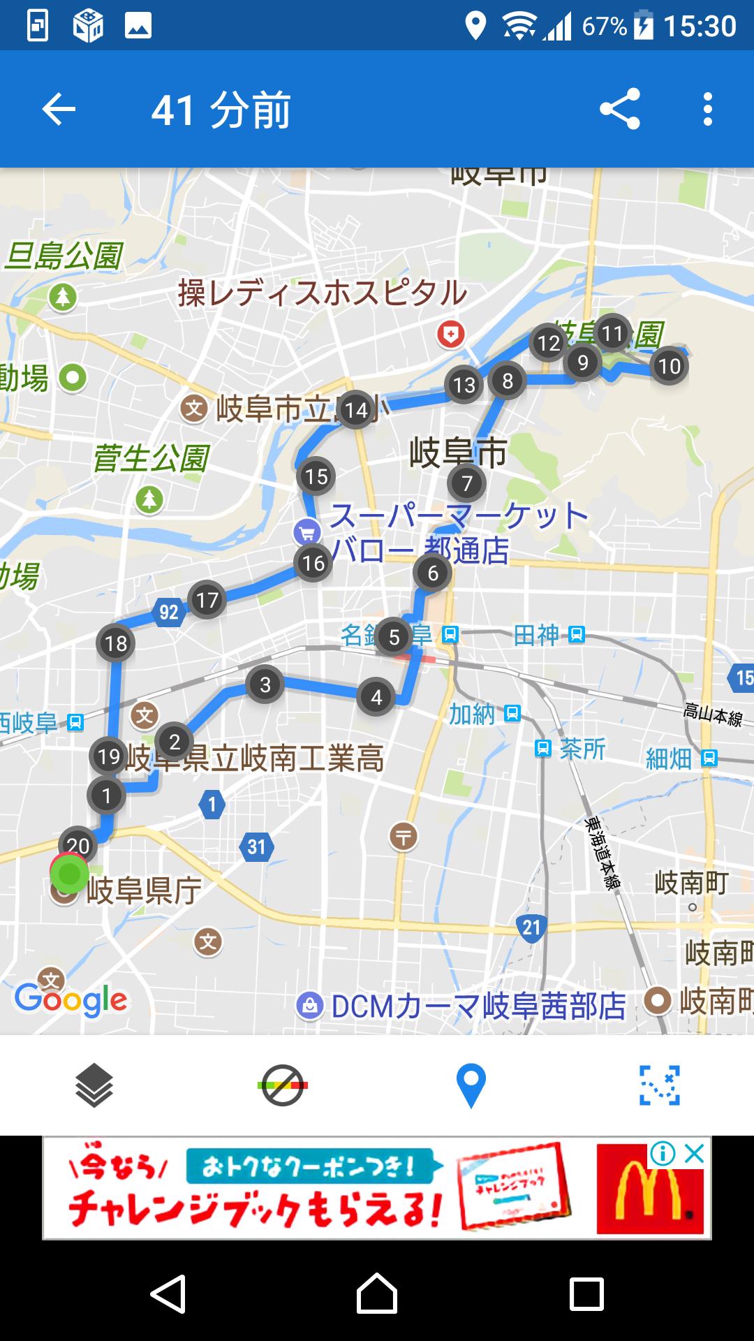 f:id:ynakayama27:20170725182001p:plain
