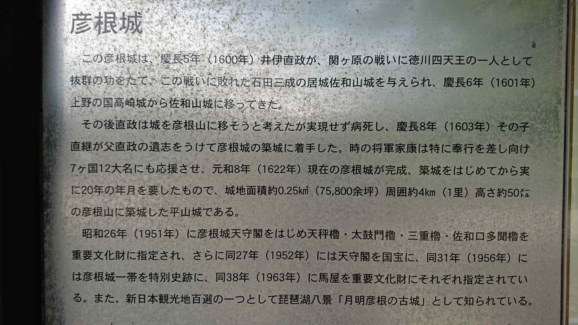 f:id:ynakayama27:20170726181742j:plain