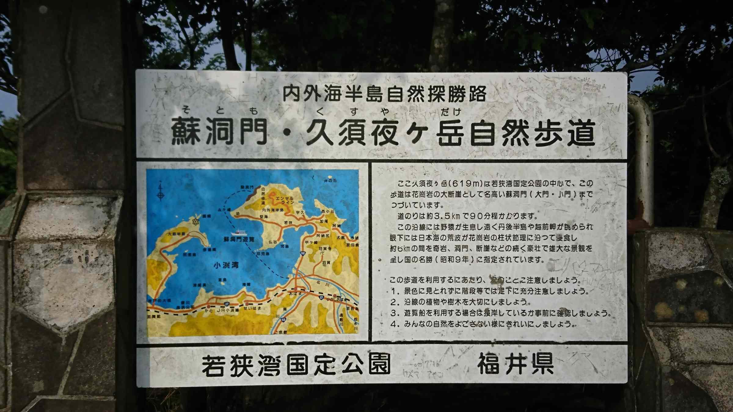 f:id:ynakayama27:20170728182107j:plain