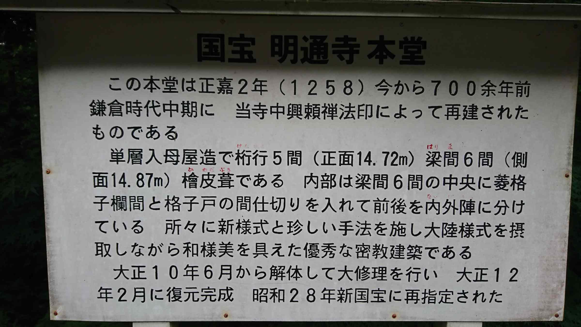 f:id:ynakayama27:20170728182806j:plain