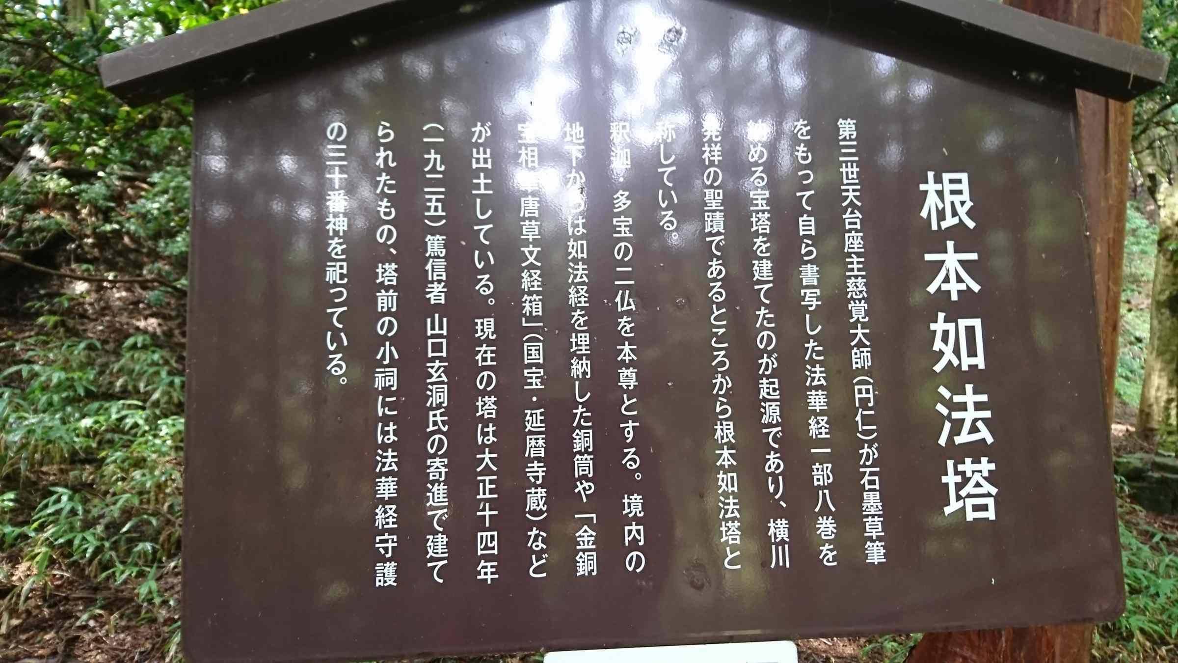f:id:ynakayama27:20170729185212j:plain