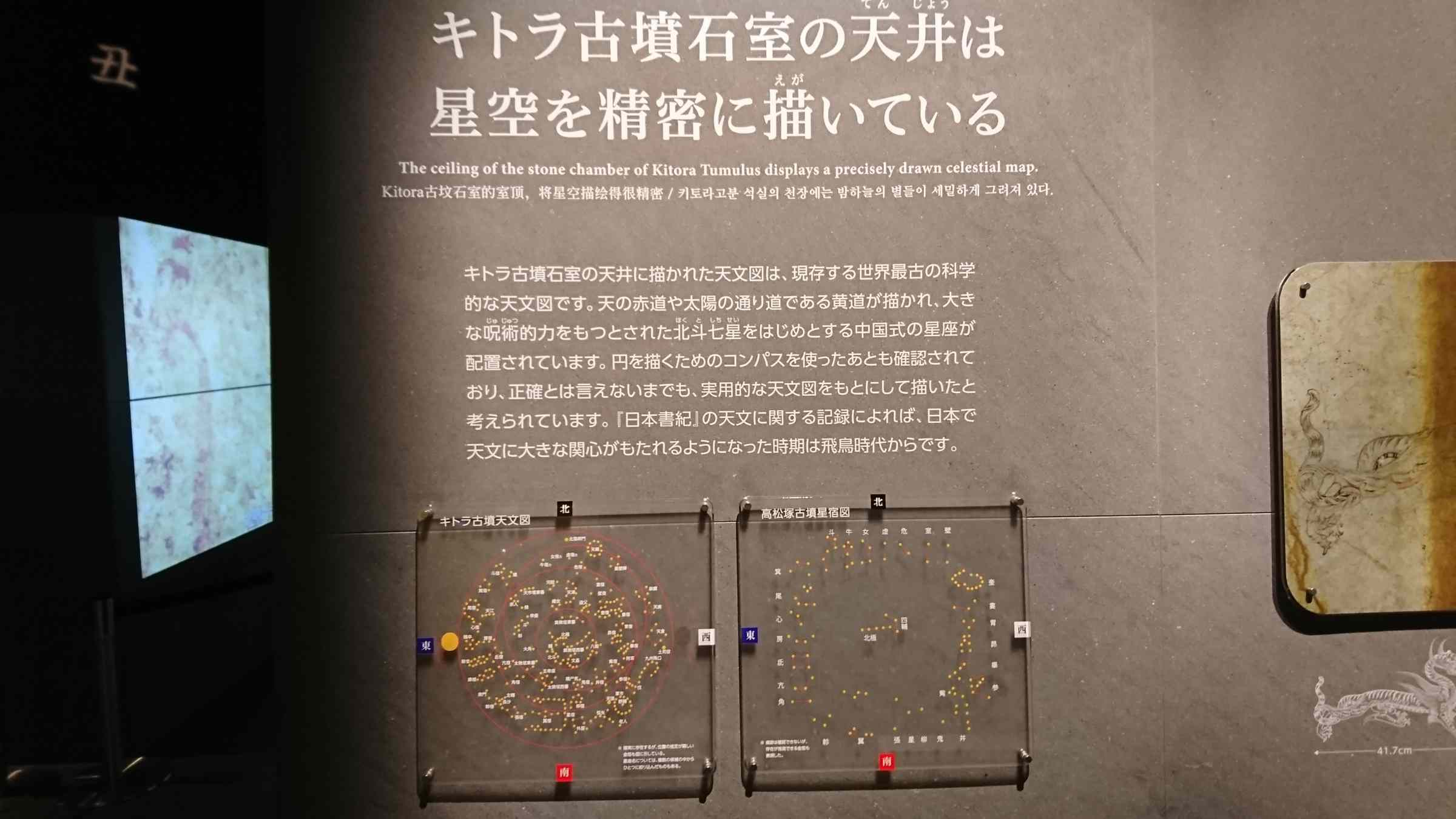 f:id:ynakayama27:20170801190458j:plain