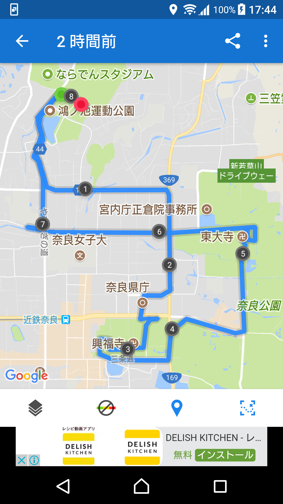 f:id:ynakayama27:20170801190804p:plain
