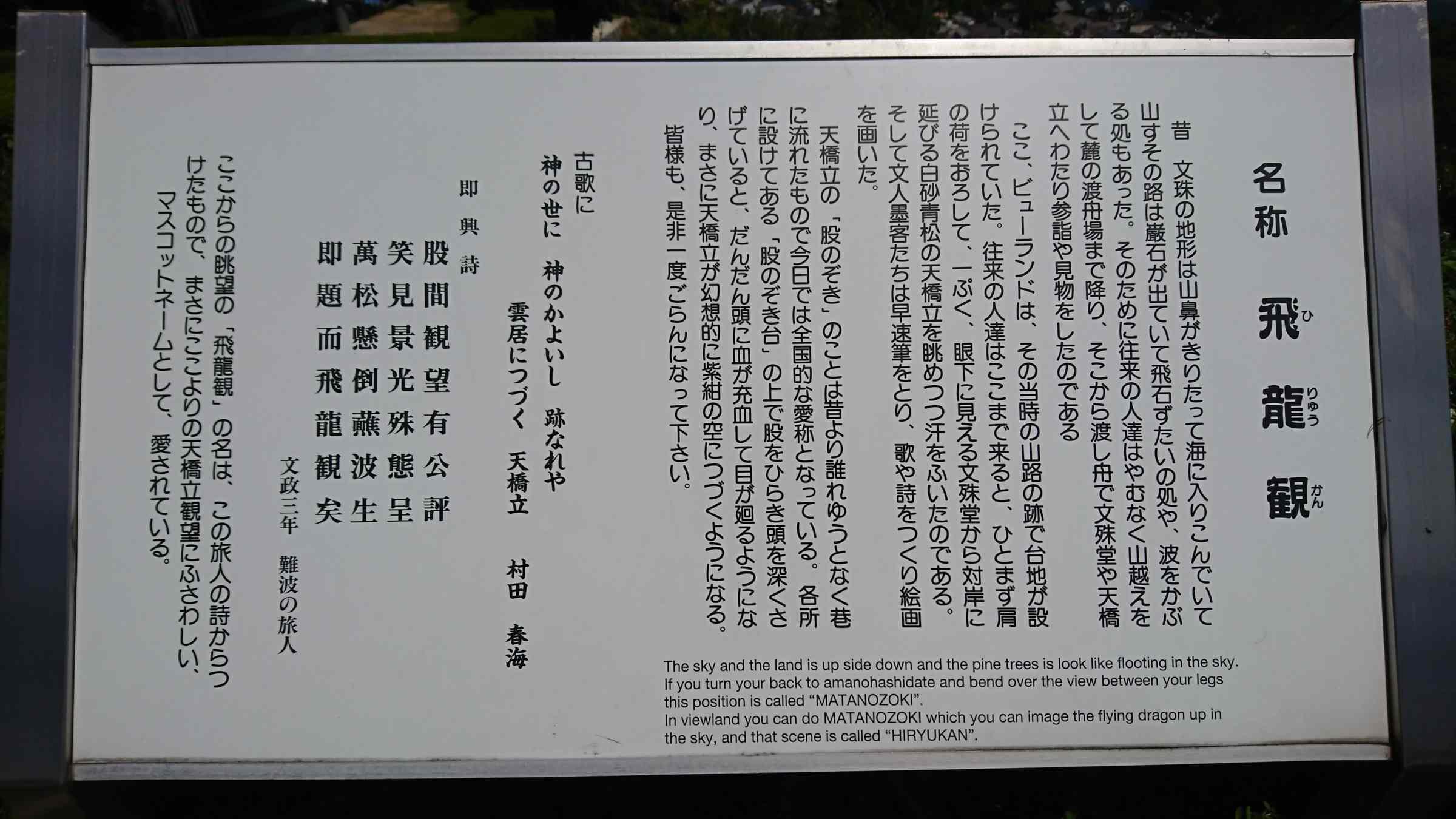 f:id:ynakayama27:20170804161005j:plain