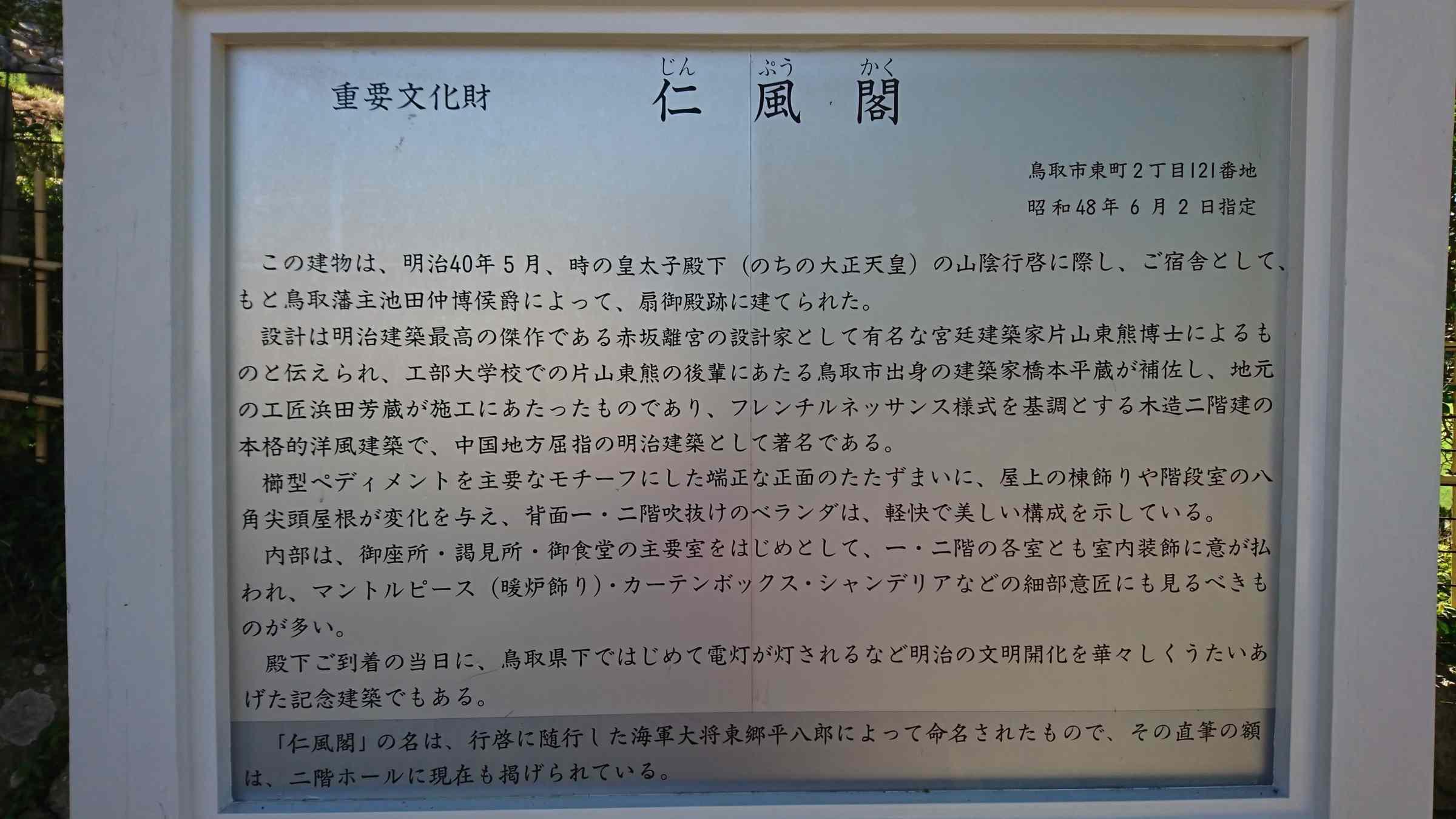 f:id:ynakayama27:20170807102159j:plain