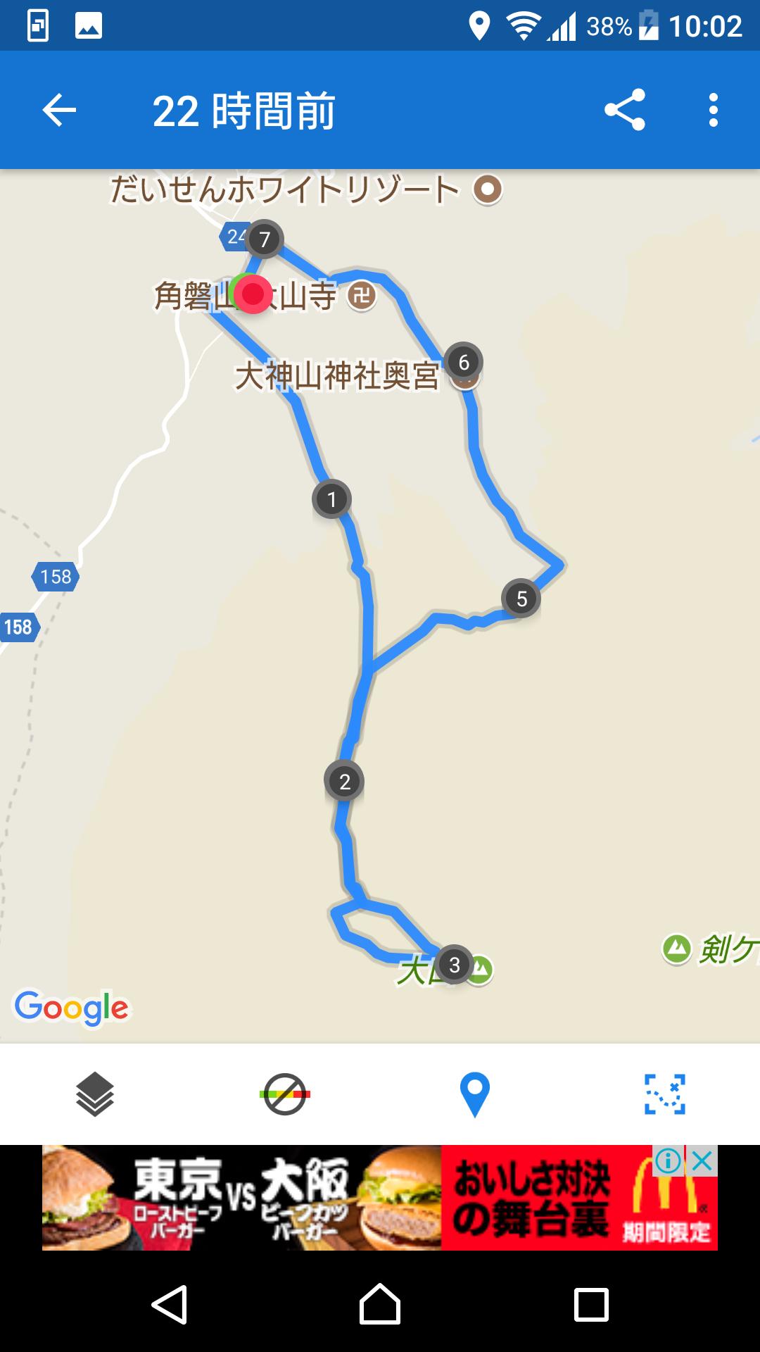 f:id:ynakayama27:20170808164551p:plain
