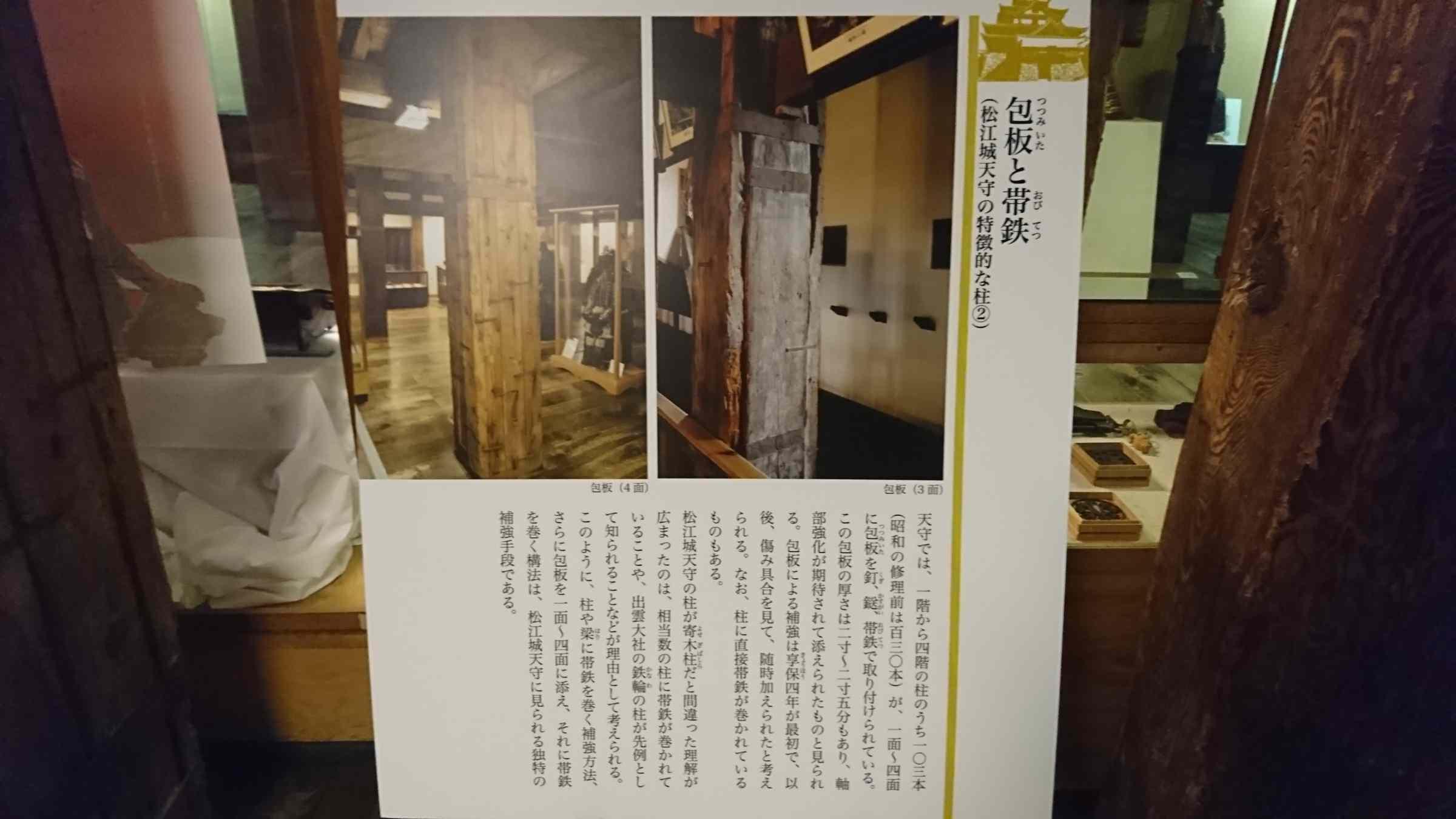 f:id:ynakayama27:20170809174807j:plain