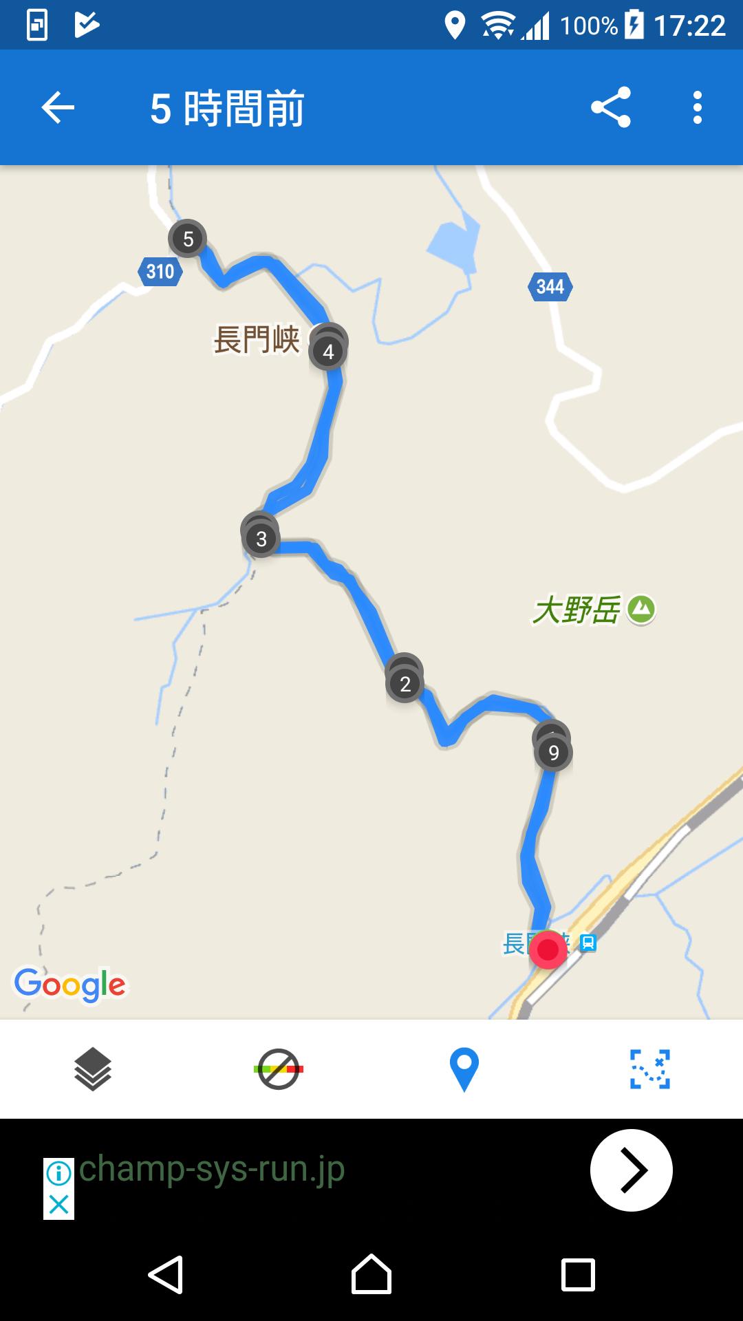 f:id:ynakayama27:20170811155901p:plain