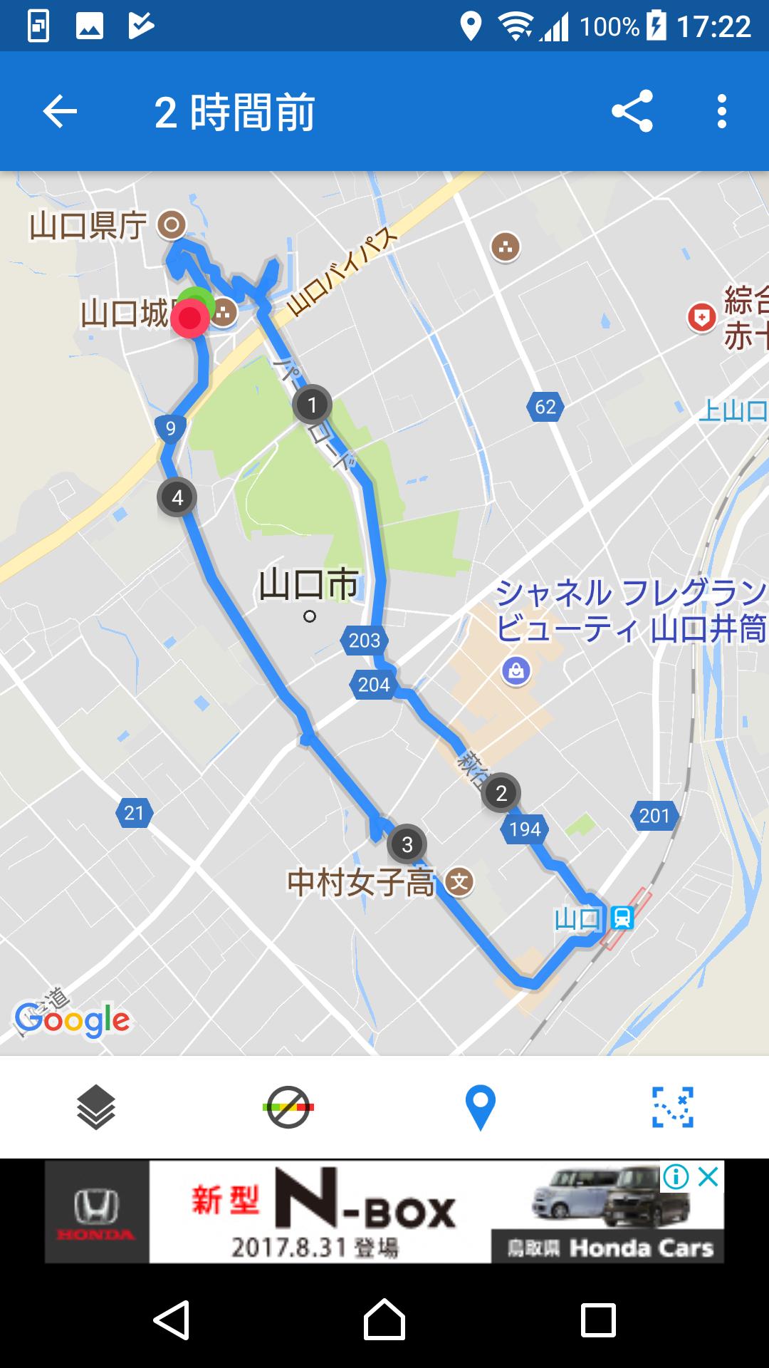 f:id:ynakayama27:20170811160504p:plain